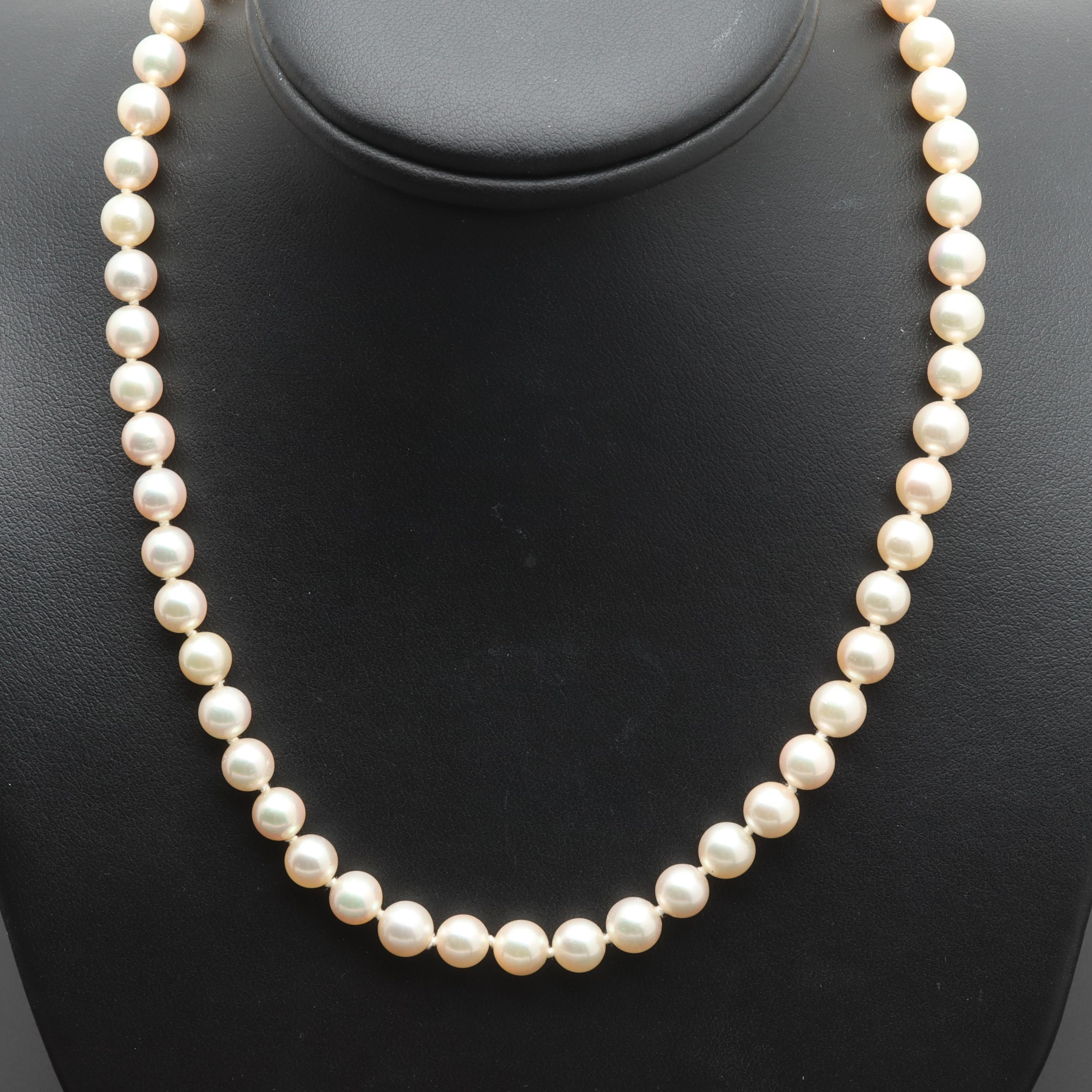 14K Yellow Gold Cultured Pearl Beaded Necklace