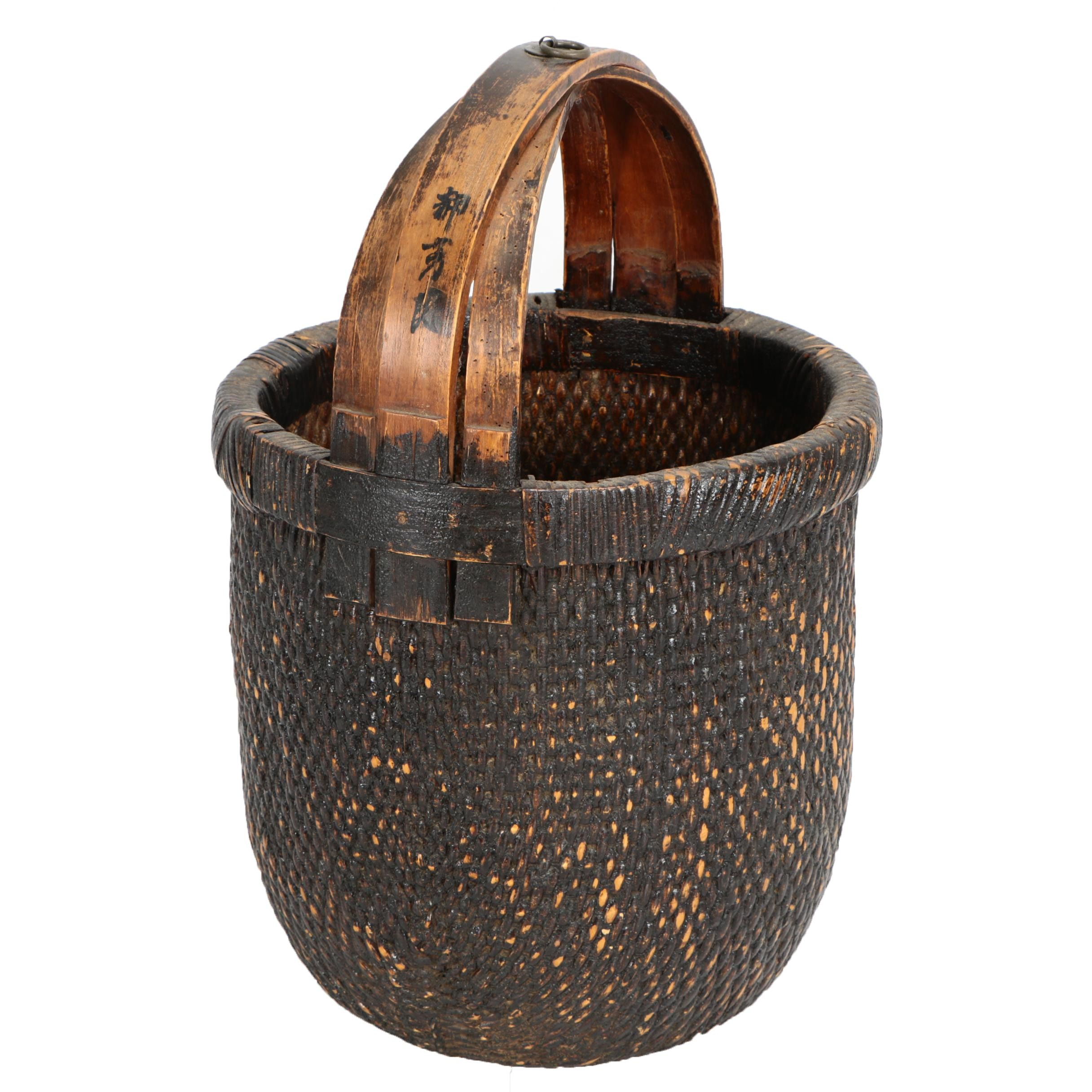 Vintage Chinese Rice Basket with Bamboo Handle