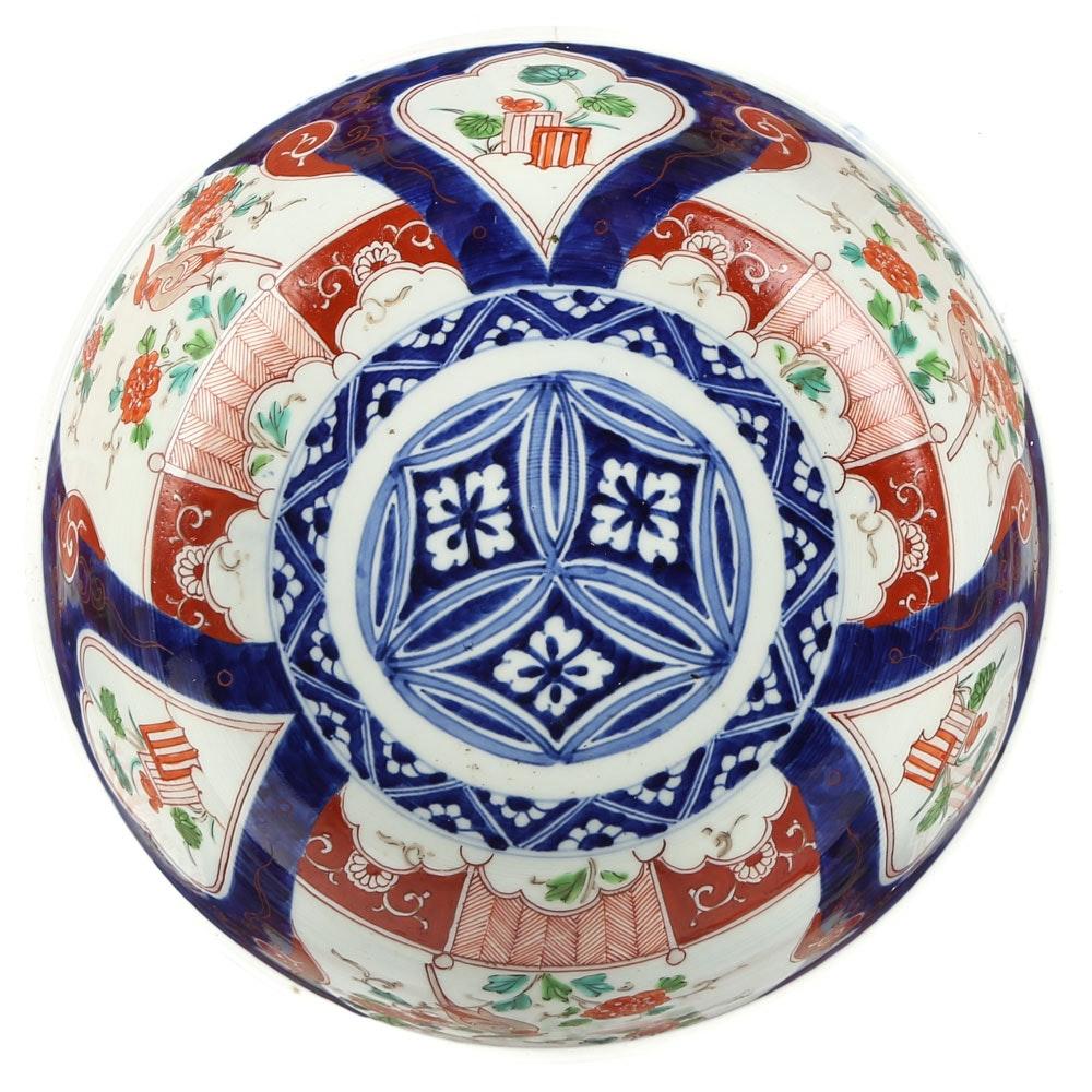 Japanese Imari Ceramic Centerpiece Bowl