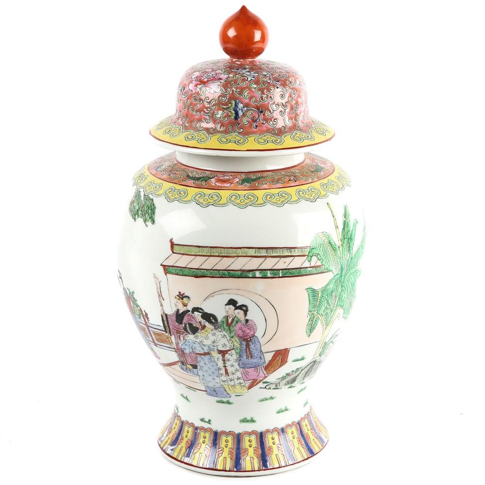 Chinese Ceramic Covered Urn