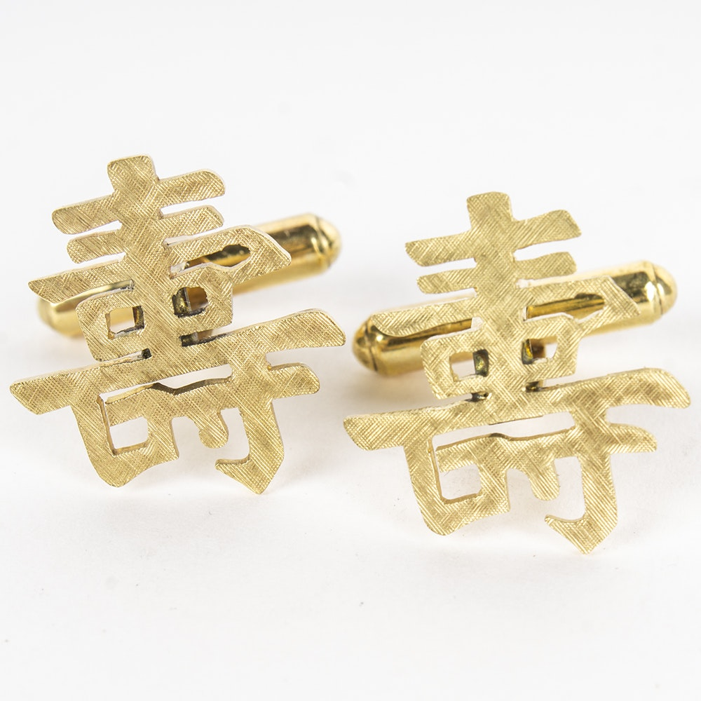 Yellow Gold Toned Cufflinks