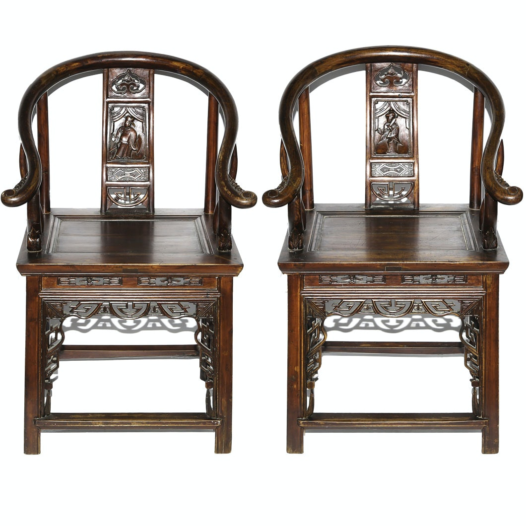 Vintage Chinese Roundback Armchairs