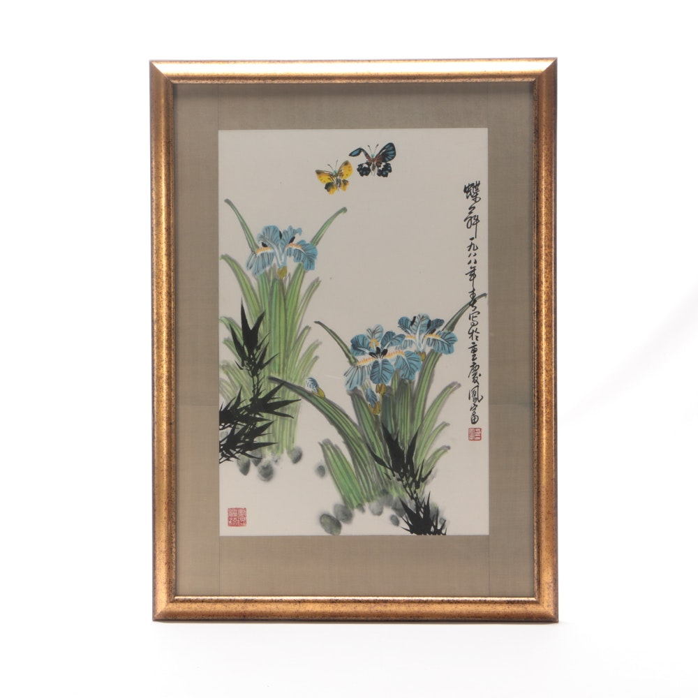 Chinese Watercolor Nature Scene on Mulberry Paper