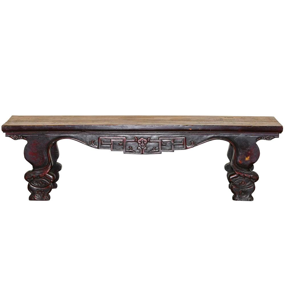 Vintage Chinese Oak Bench