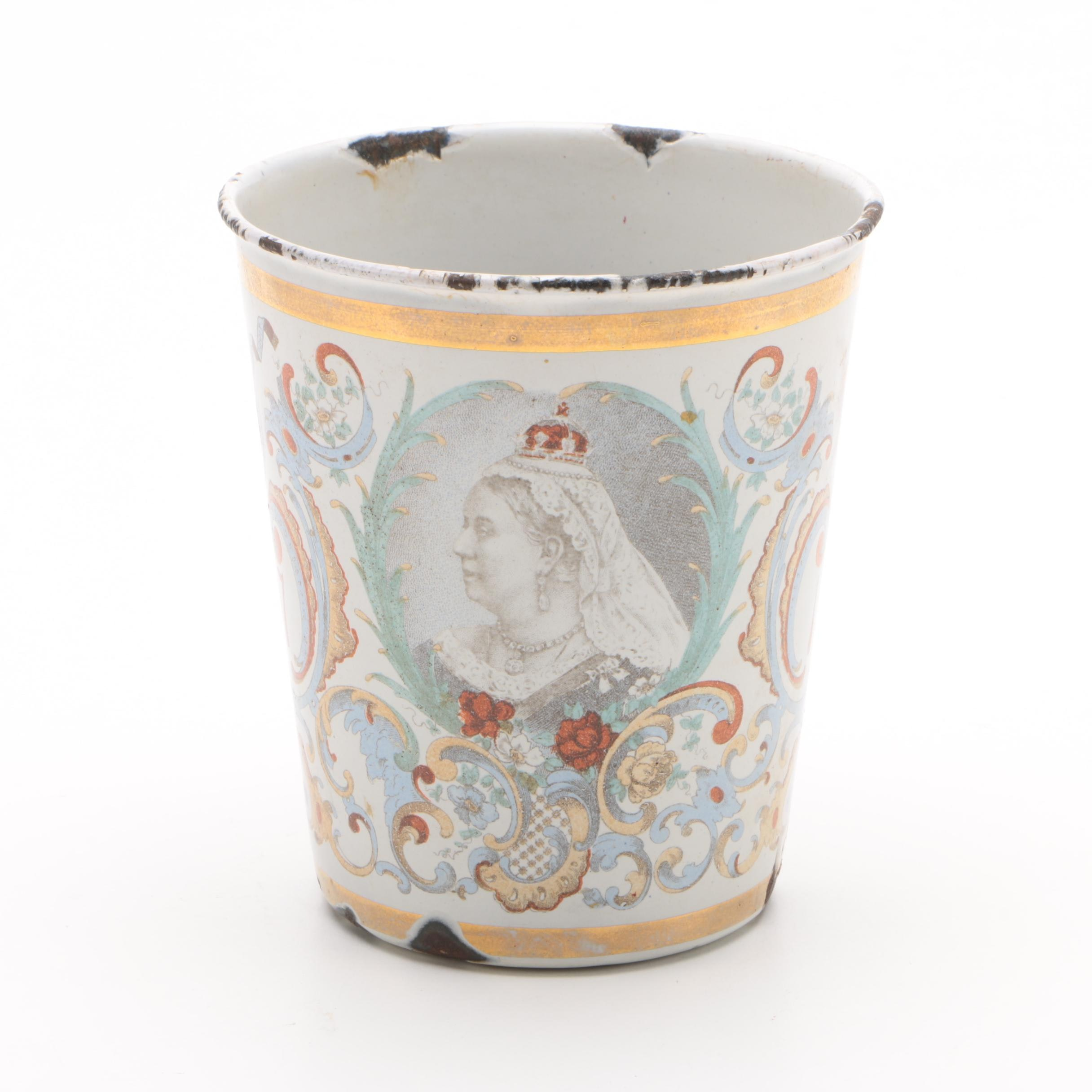 Antique Queen Victoria Diamond Jubilee Enameled Cup