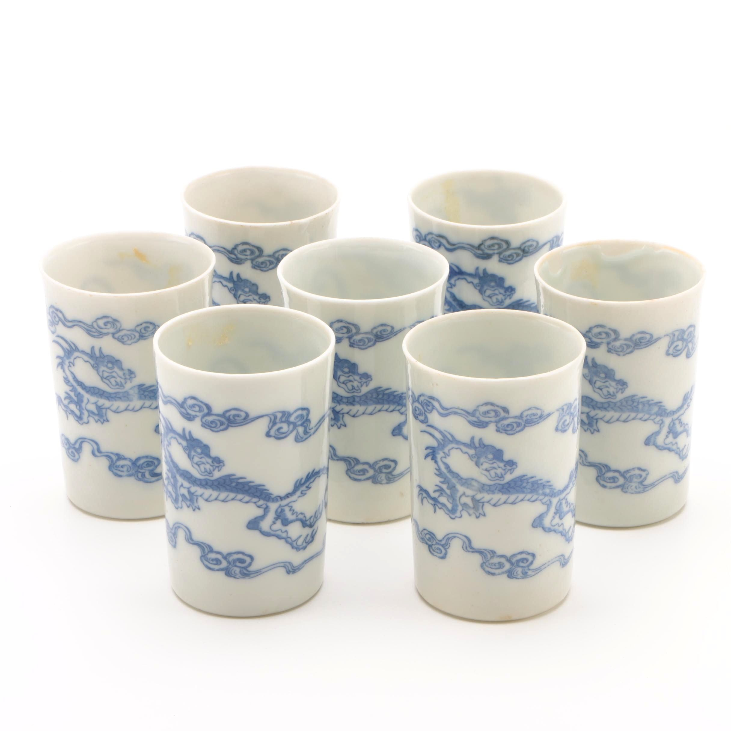 """Chinese Inspired """"Bovox Makes Real Strength"""" Cups"""