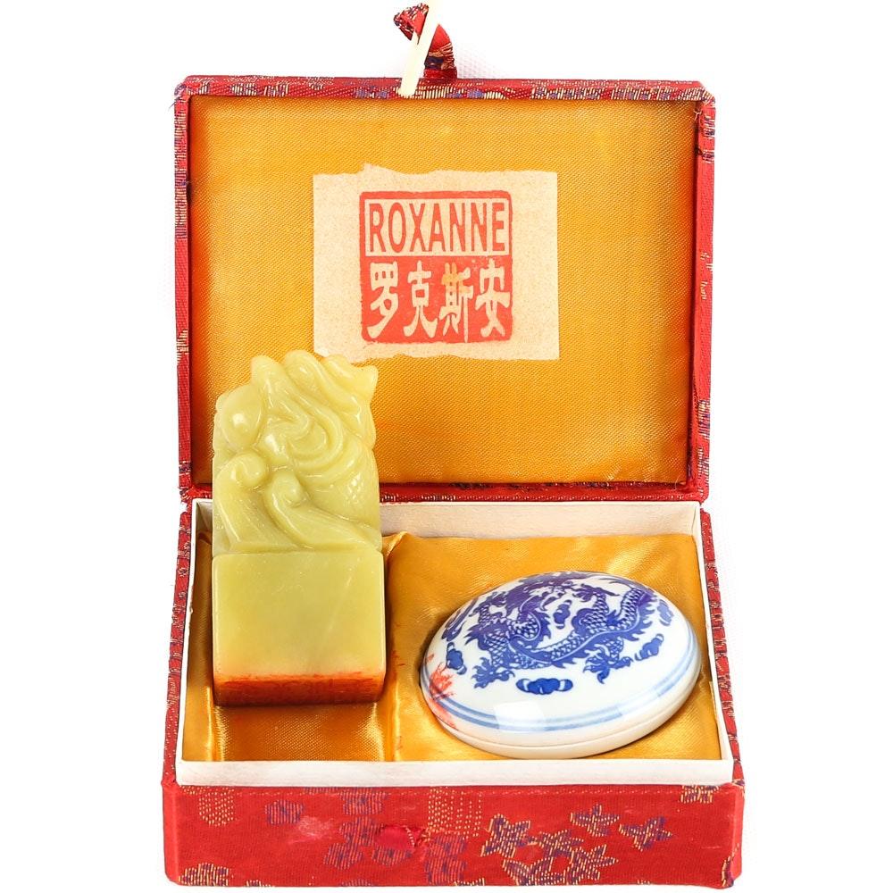 Chinese Seal Set