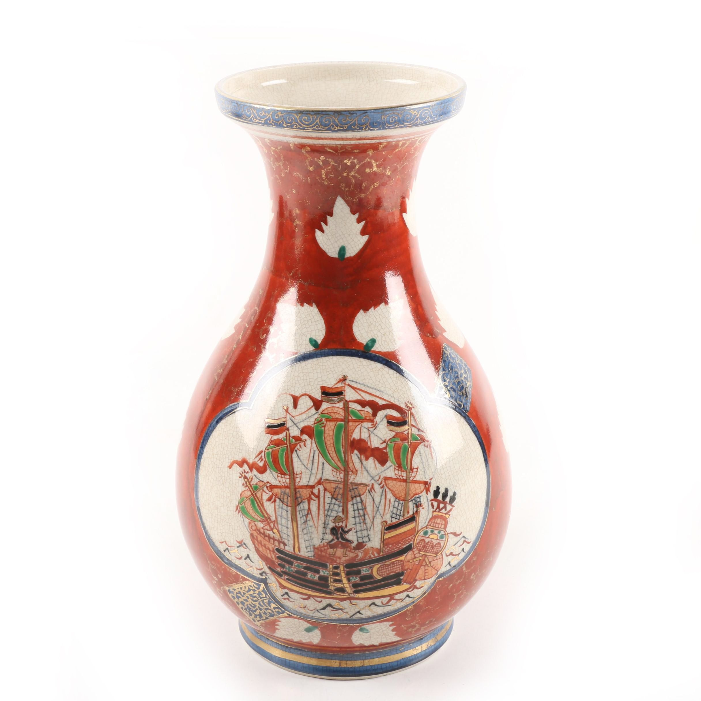 Chinese Export Ware Porcelain Vase