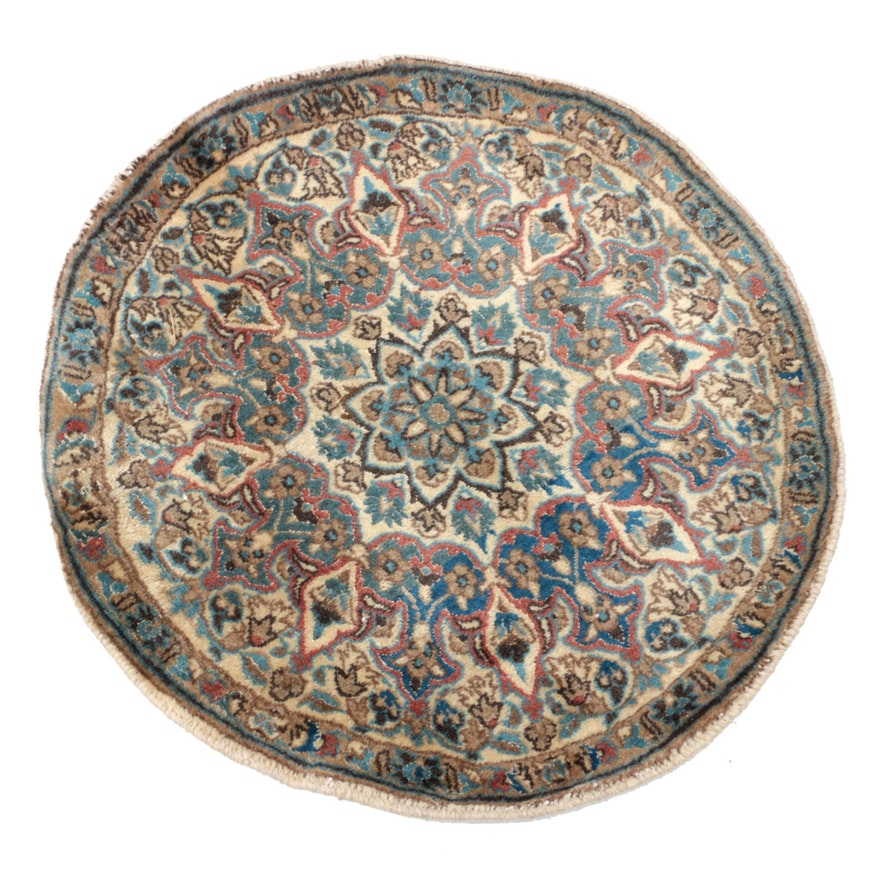 Hand Knotted Persian Nain Round Accent Rug