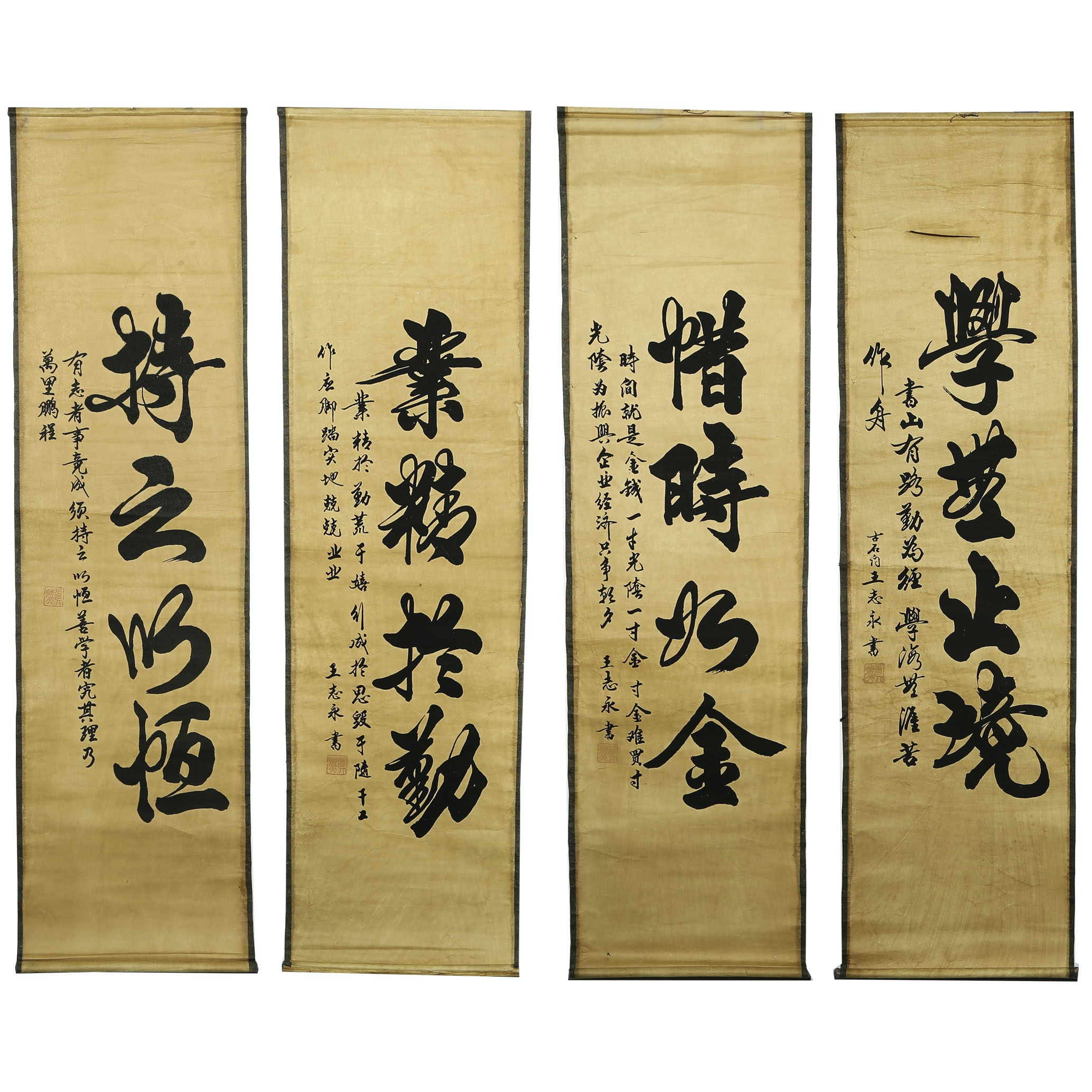 Vintage Chinese Calligraphy on Paper Hanging Scrolls