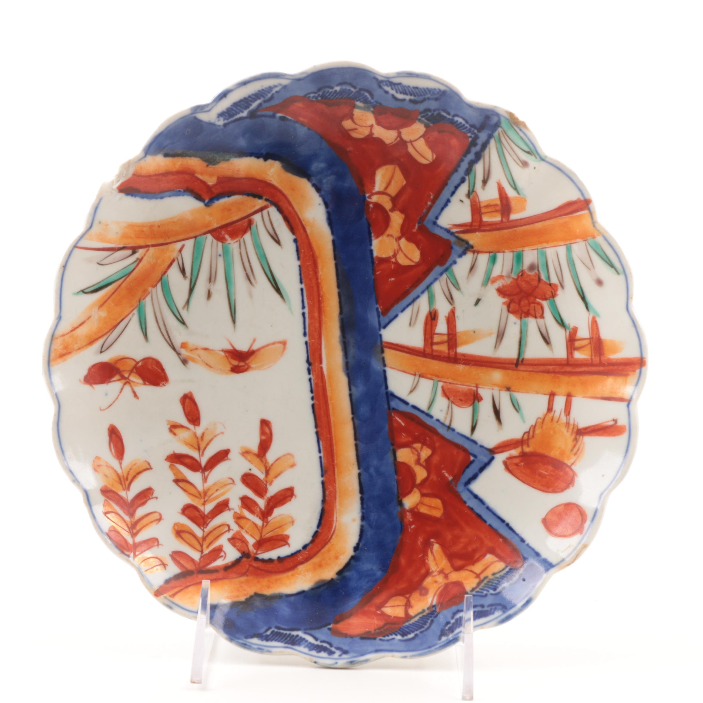 Japanese Scalloped Edge Imari Plate