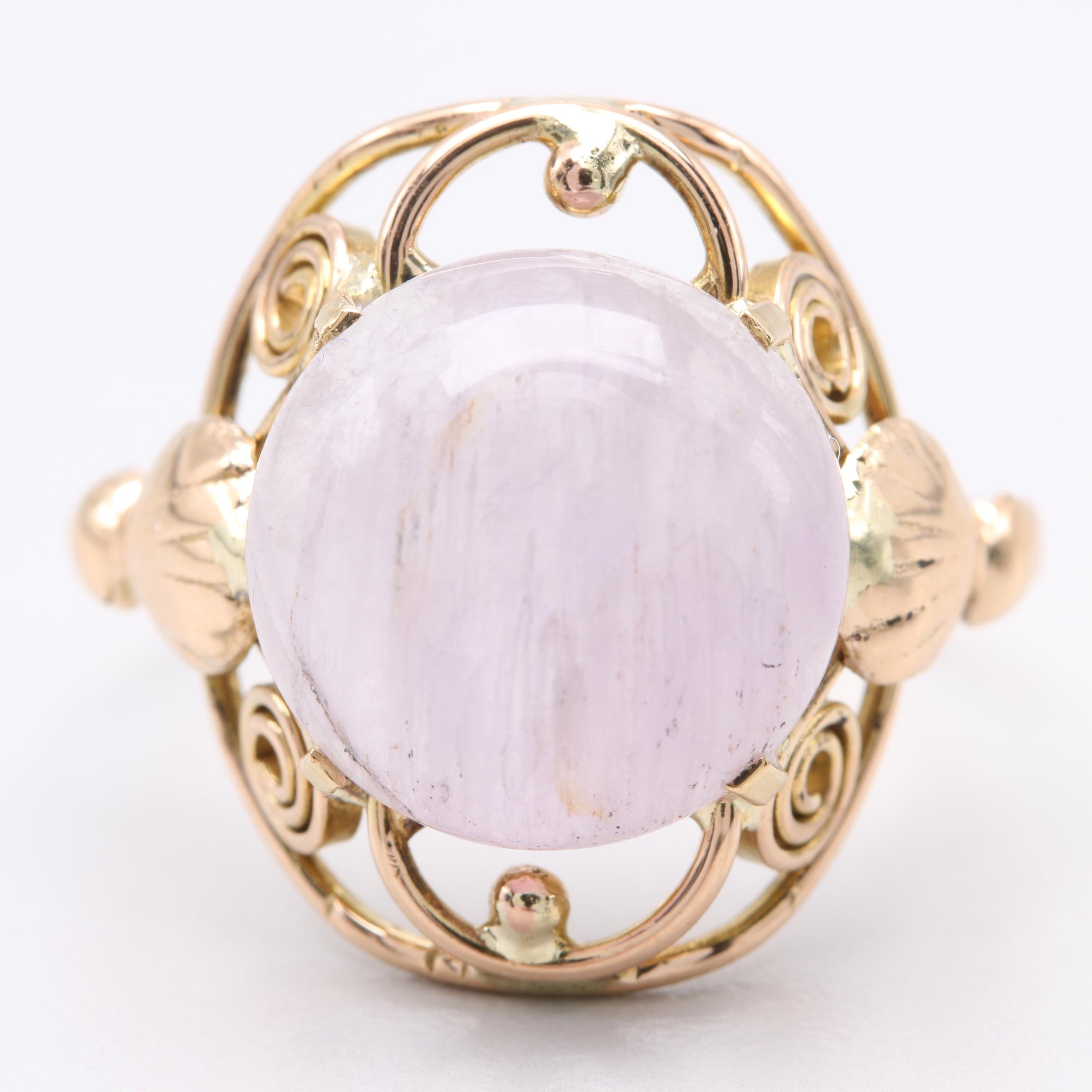 18K Yellow Gold Rose Quartz Ring