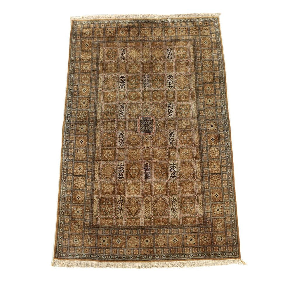 Hand-Knotted Persian or Turkish Kufic Inscribed Wool and Silk Area Rug