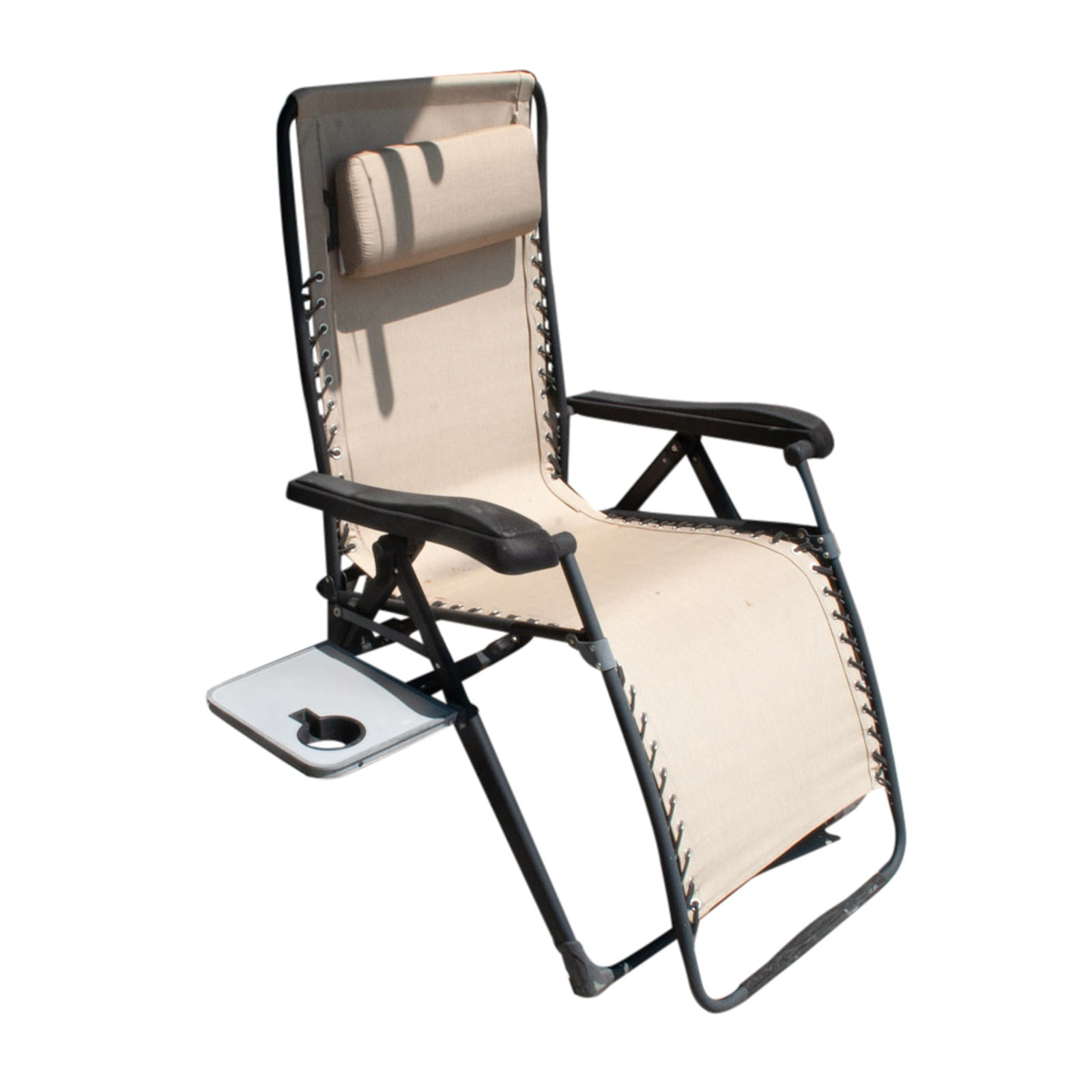 Gravity Lounge Chair