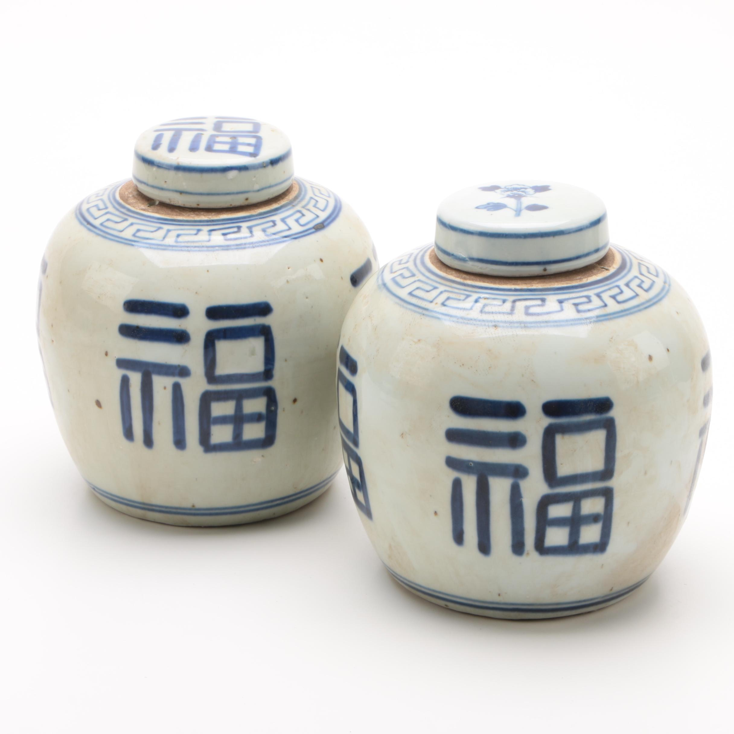 Chinese Hand-Painted Blue and White Ceramic Ginger Jars