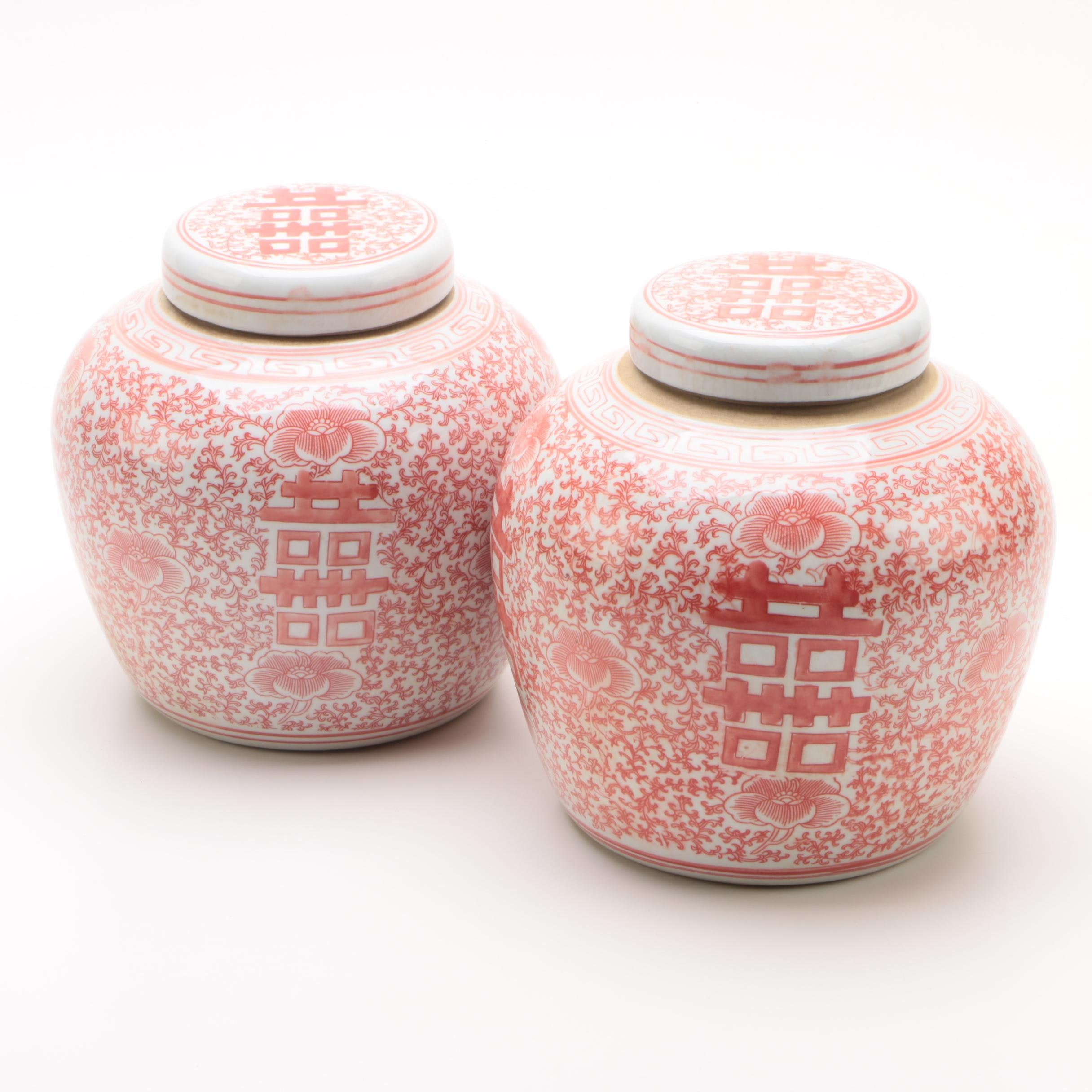 Chinese Red and White Ceramic Ginger Jars