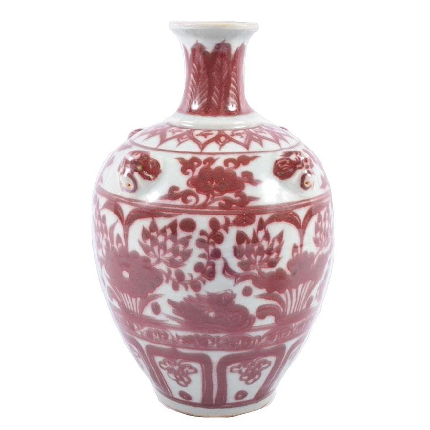 Chinese Red And White Ceramic Vase Ebth