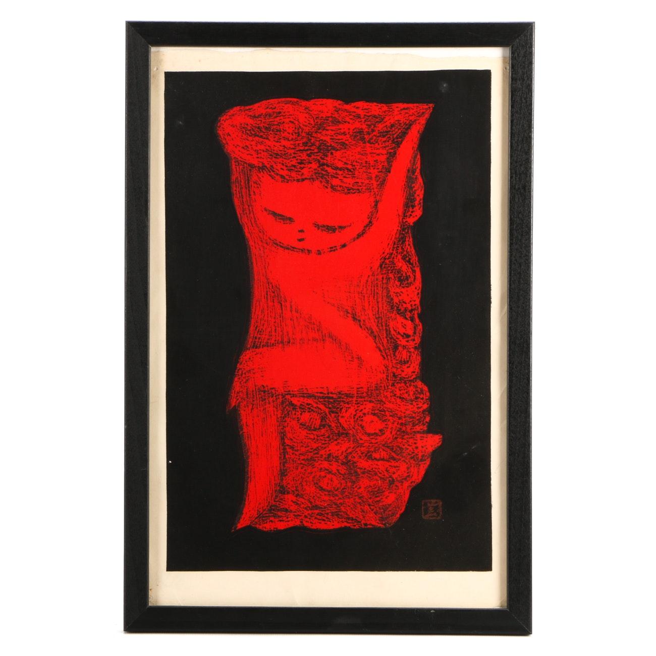 "Kaoru Kawano ""Little Flora"" Posthumous Restrike Woodblock Print"