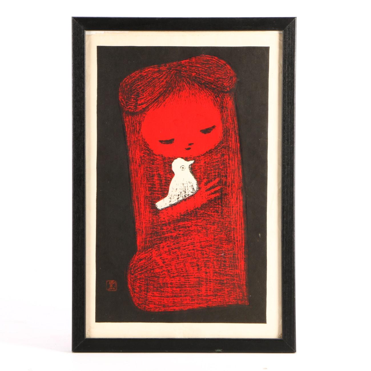 "Kaoru Kawano Posthumous Restrike Woodblock Print ""Small Bird"""
