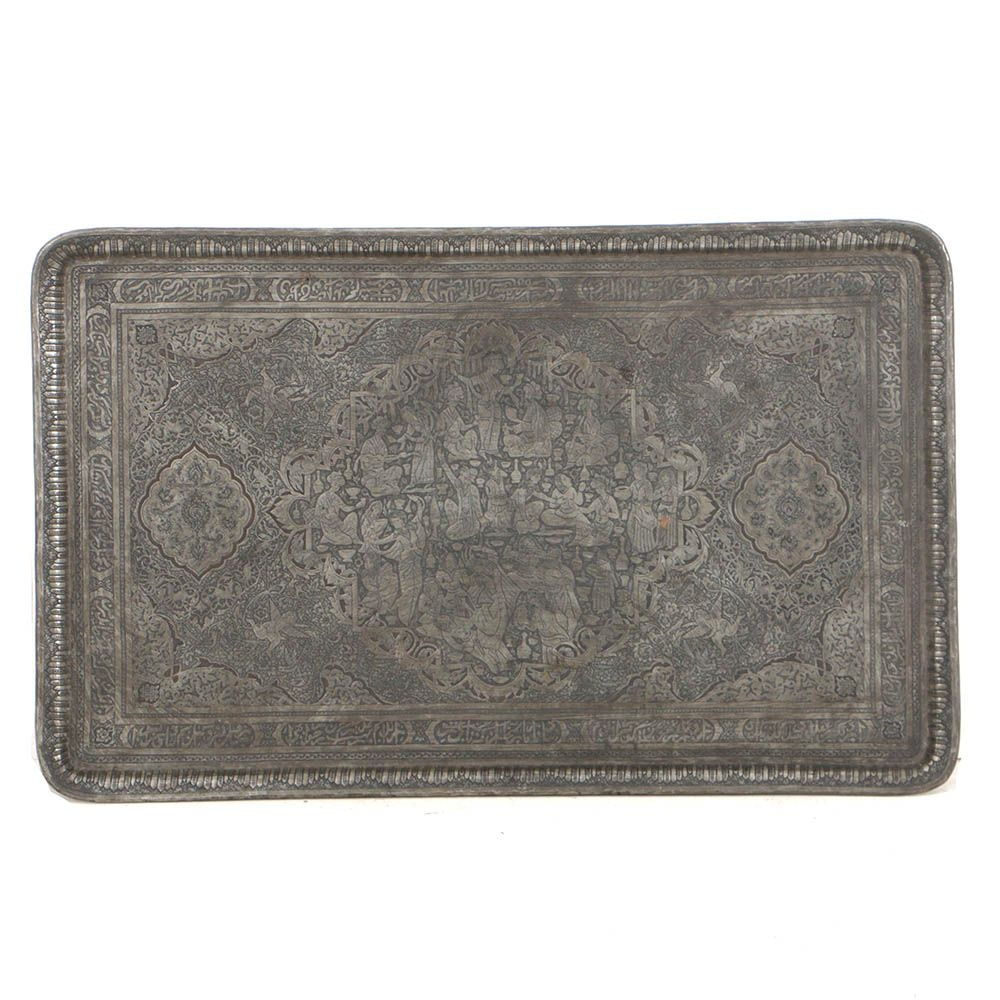 Vintage Large Persian Embossed Tray