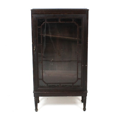 Antique Bow Front China Cabinet By The Ebert Furniture
