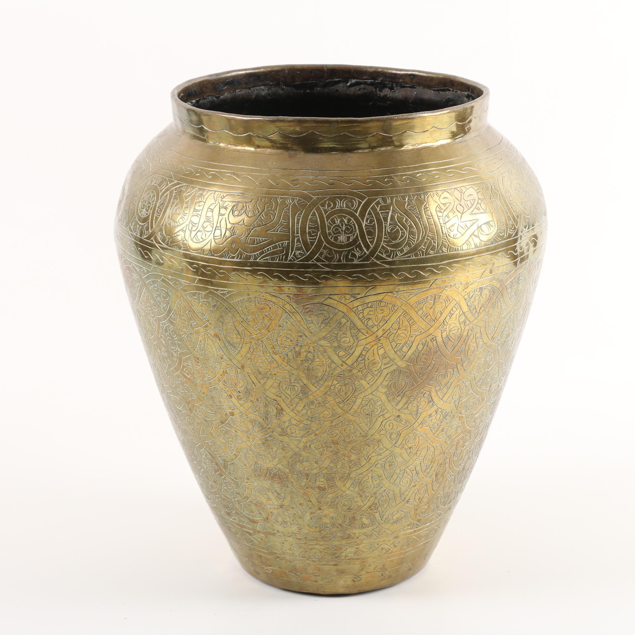 Middle Eastern Style Large Brass Vase with Chased Design