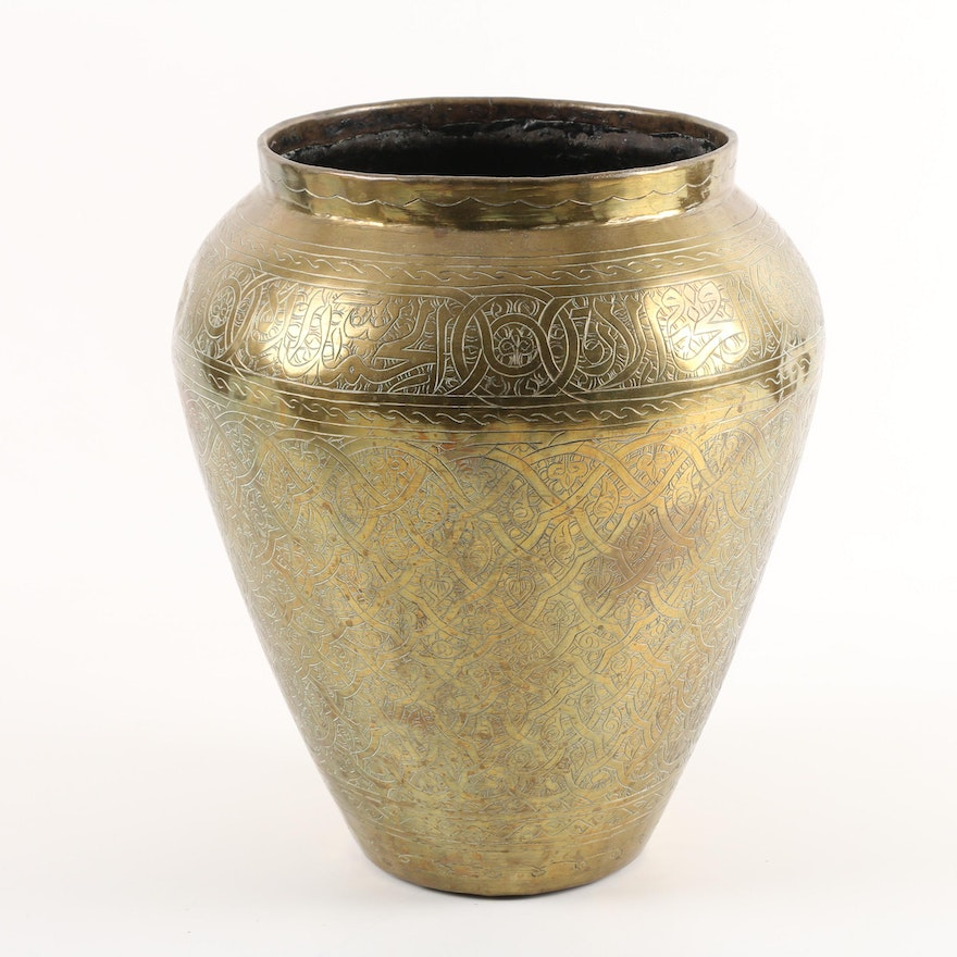 Middle Eastern Style Large Brass Vase With Chased Design Ebth