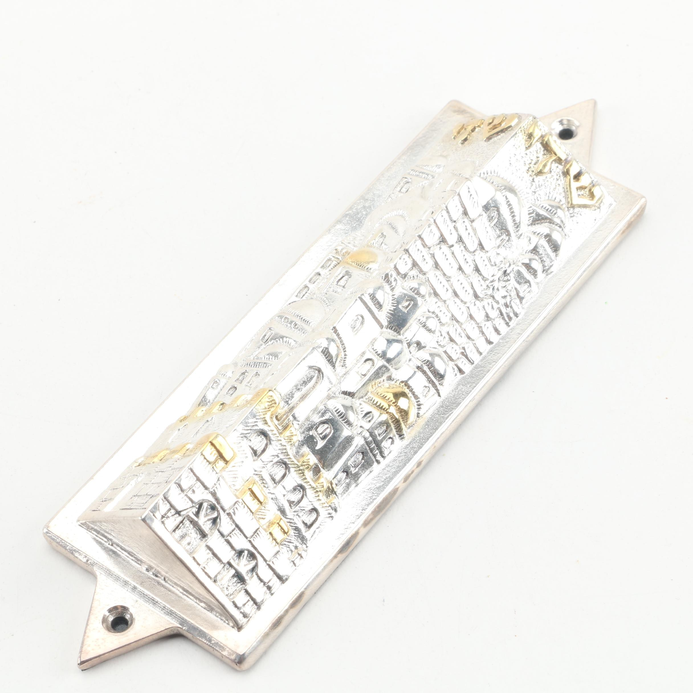 Silver Plate Wall Mezuzah with Gilt Accents