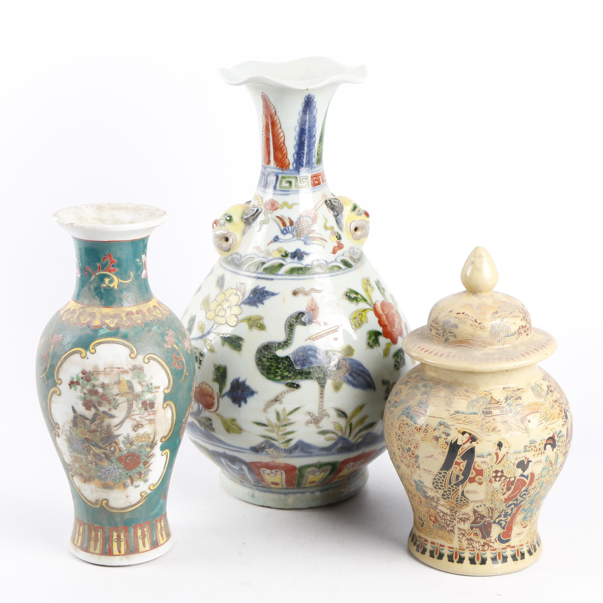 Chinese Decorative Porcelain Vases and Jar