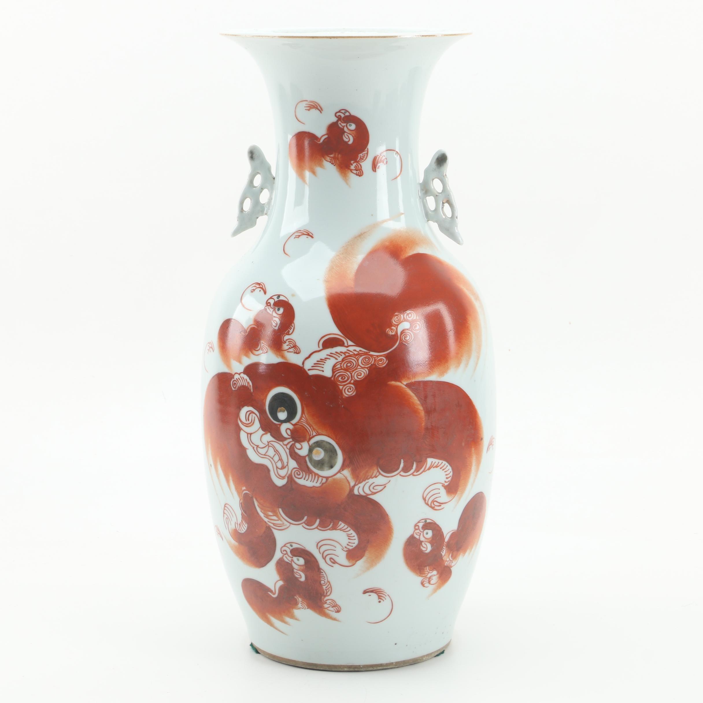 Vintage Chinese Porcelain Guardian Lion Vase