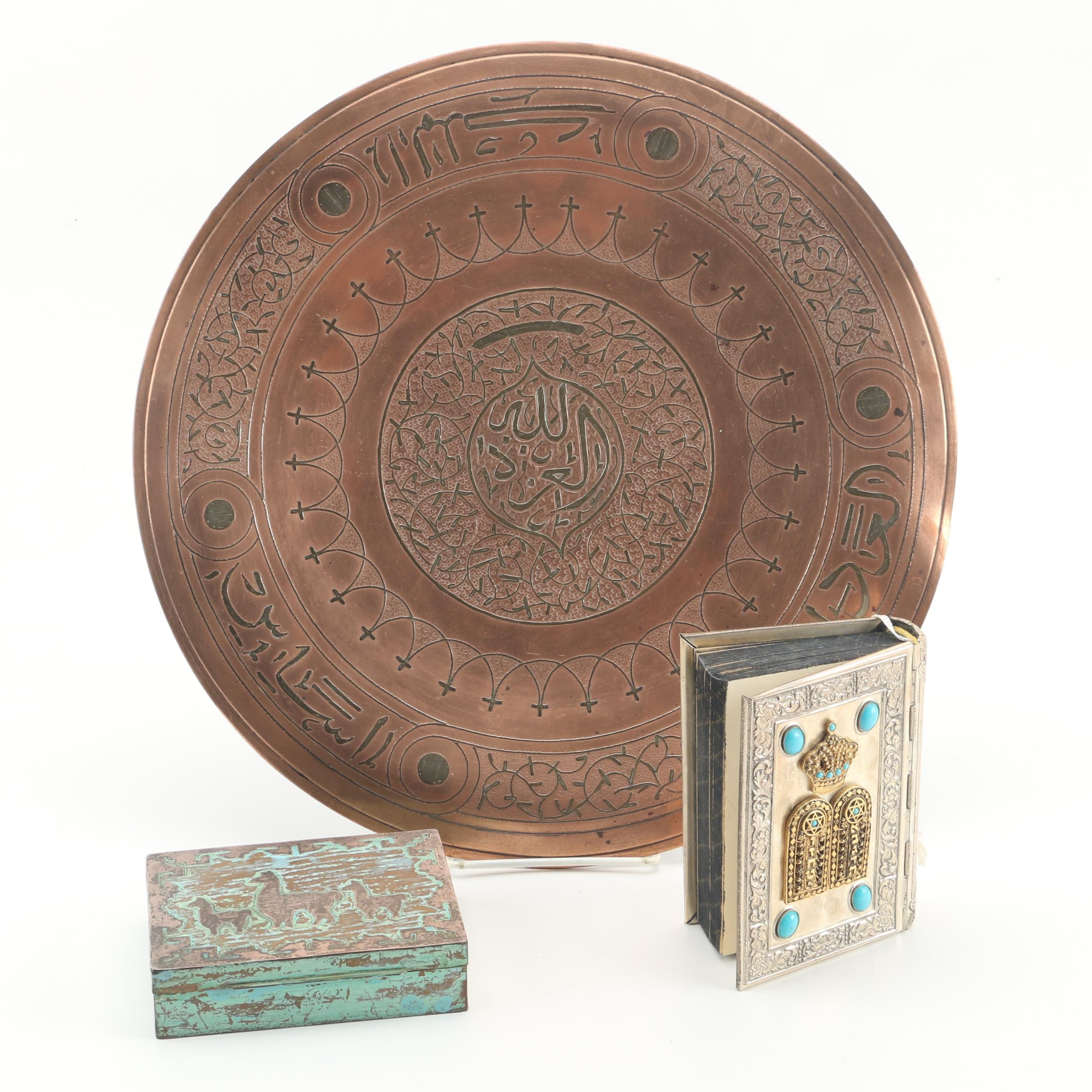 Vintage Siddur Avodat Israel Jewish Prayer Book, Hanging Metal Plate and Box