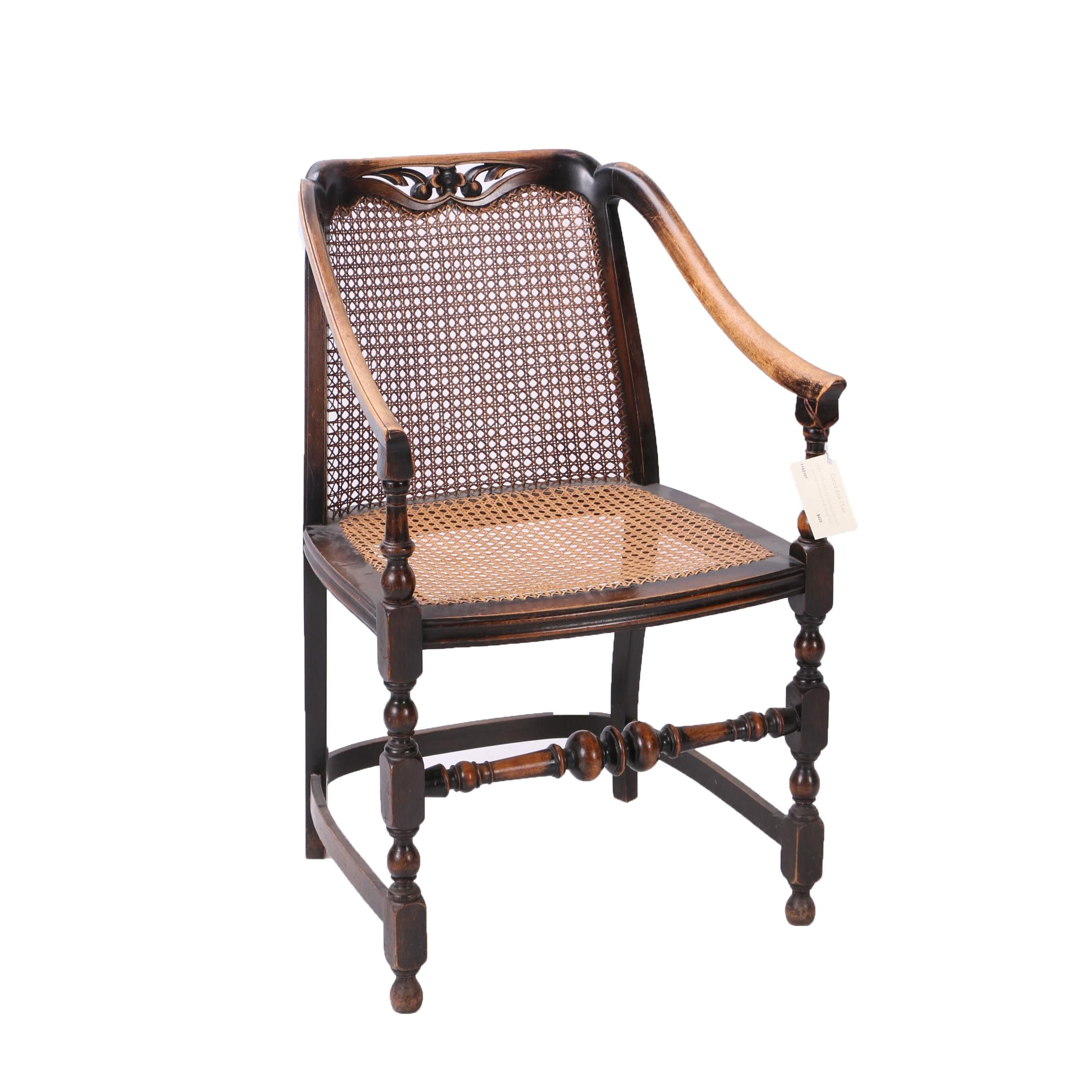 Antique English Caned Desk Chair