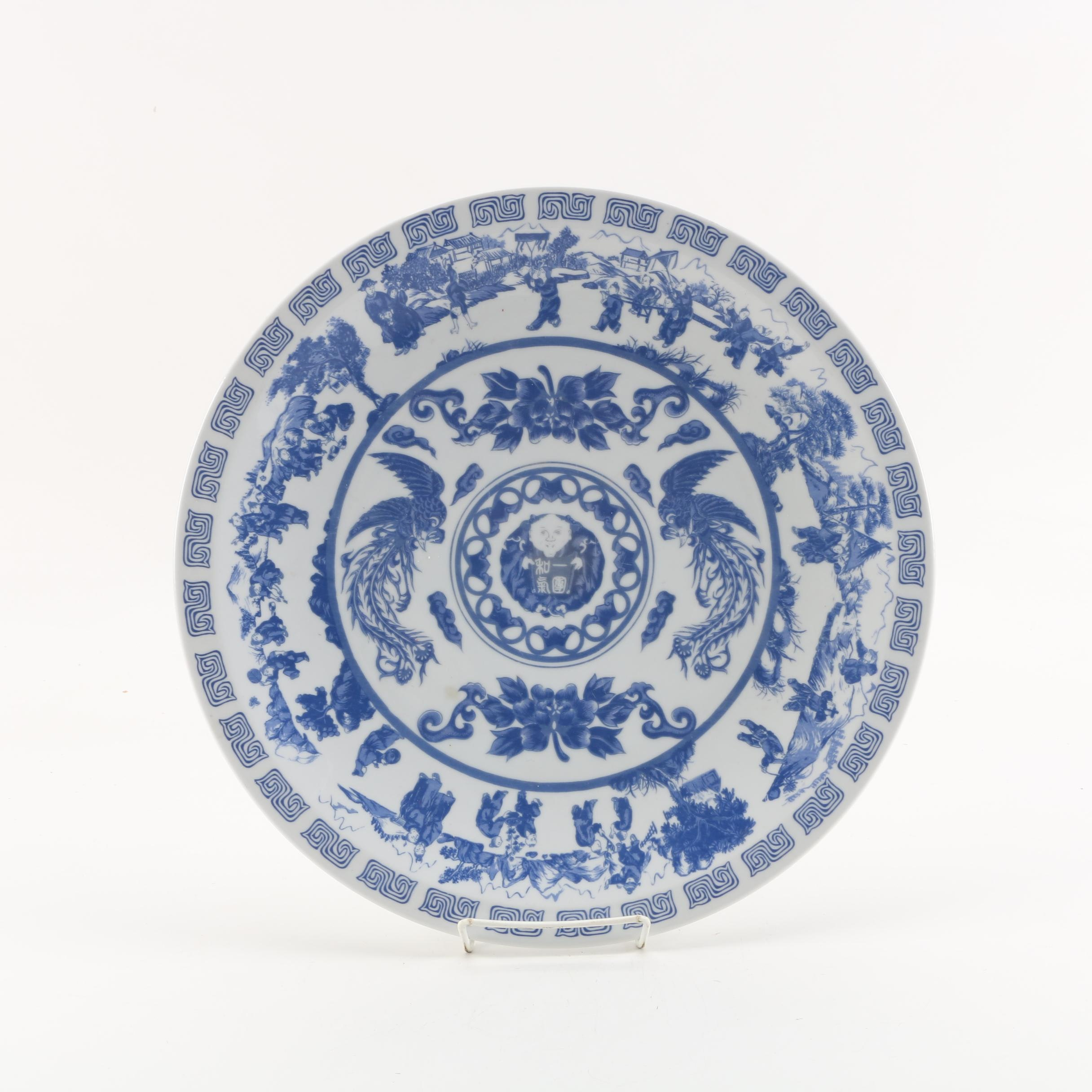 Chinese Blue and White Ceramic Serving Platter