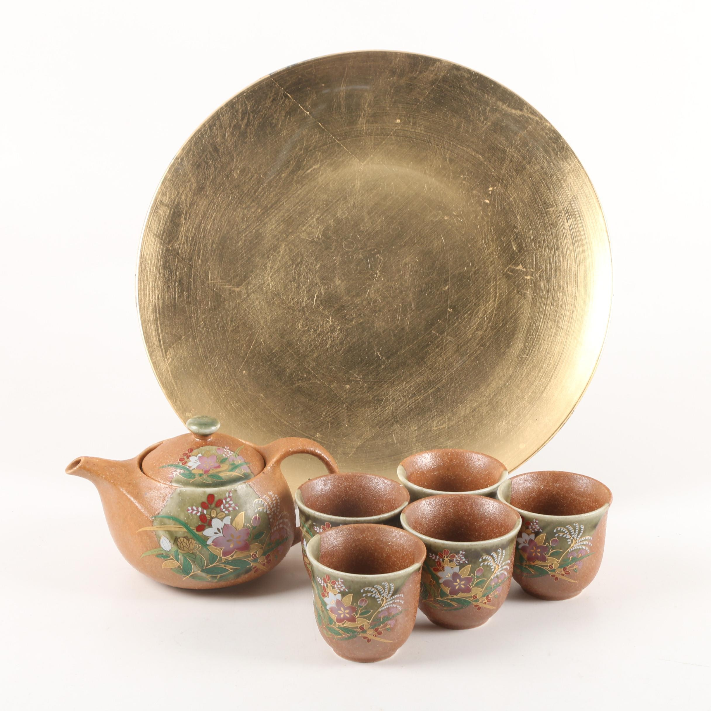 Contemporary Japanese Salt Glazed Tea Set with Gold Tone Charger
