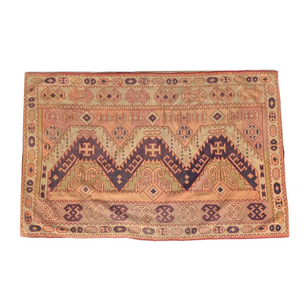 Antique Handwoven Signed Kyrgyz Wool Soumak Bag Face
