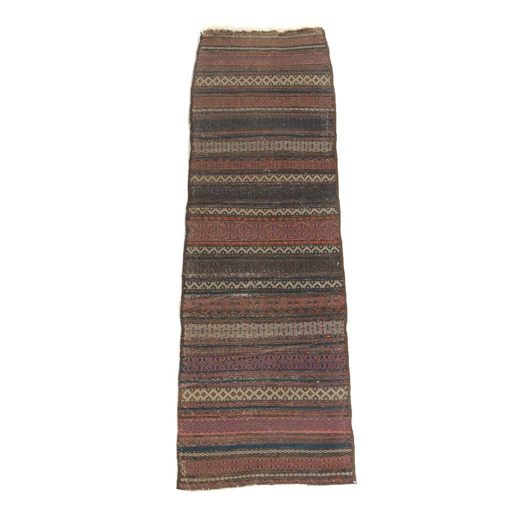 Semi-Antique Handwoven Caucasian Shirvan Wool Runner