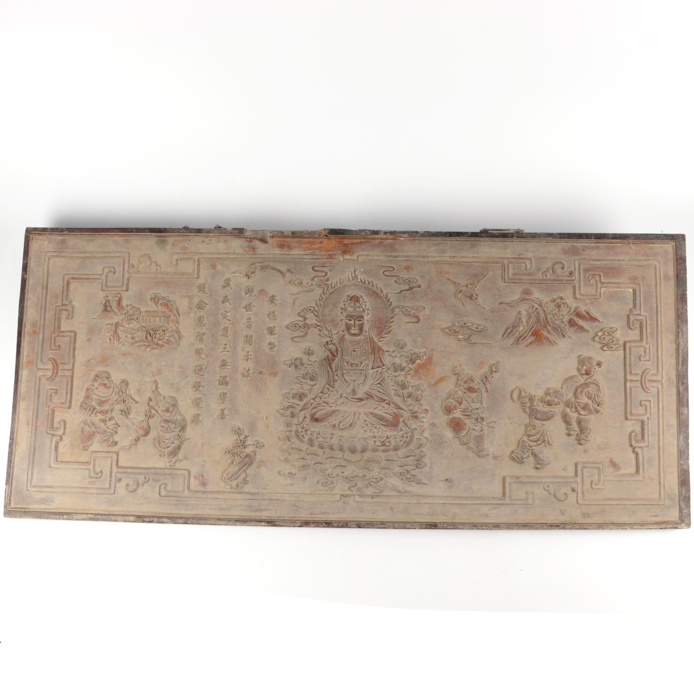 Chinese Carved Wood Relief Panel of Buddha and Figures