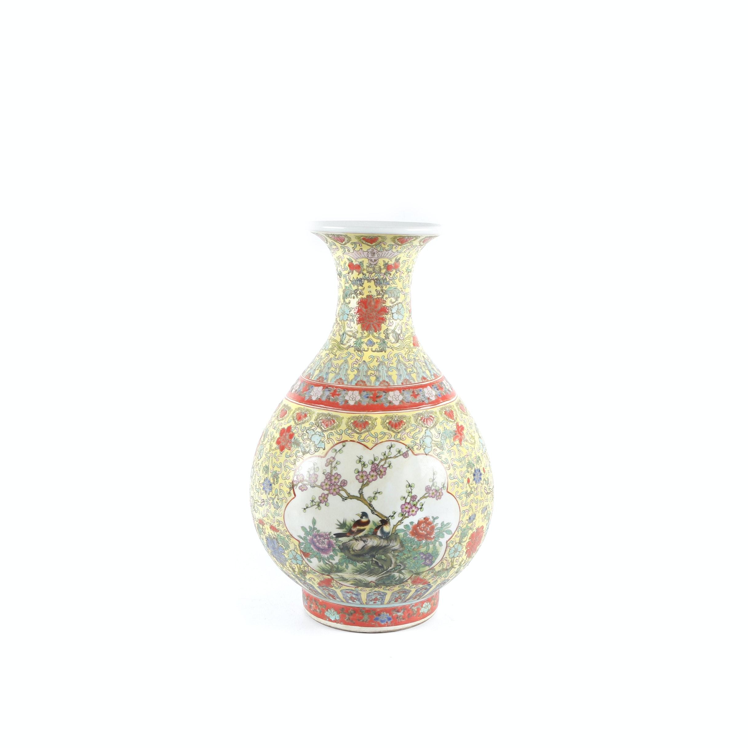 Chinese Famille Jaune Style Flower and Bird Themed Ceramic Vase