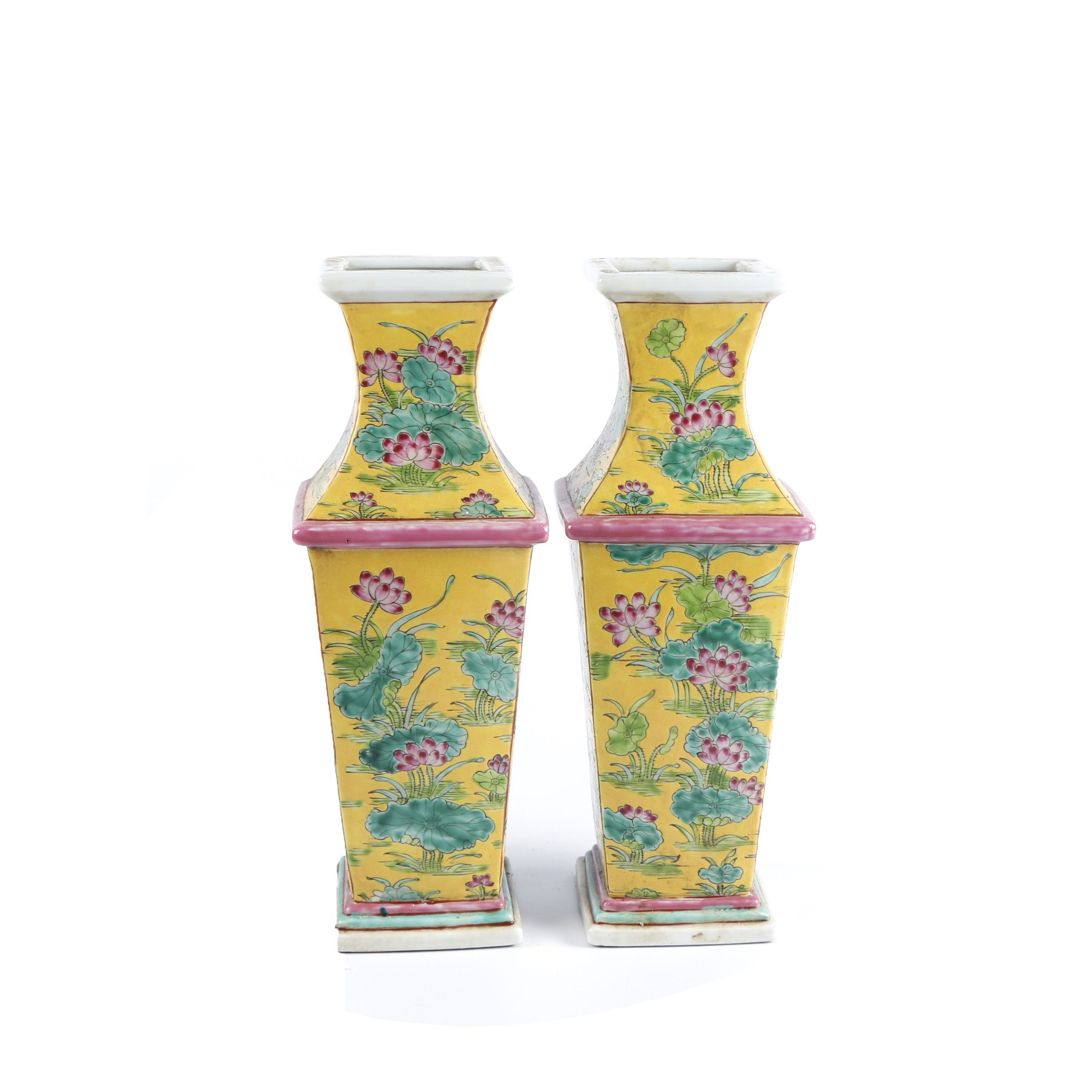 Chinese Famille Jaune Style Hand-Painted Porcelain Vases
