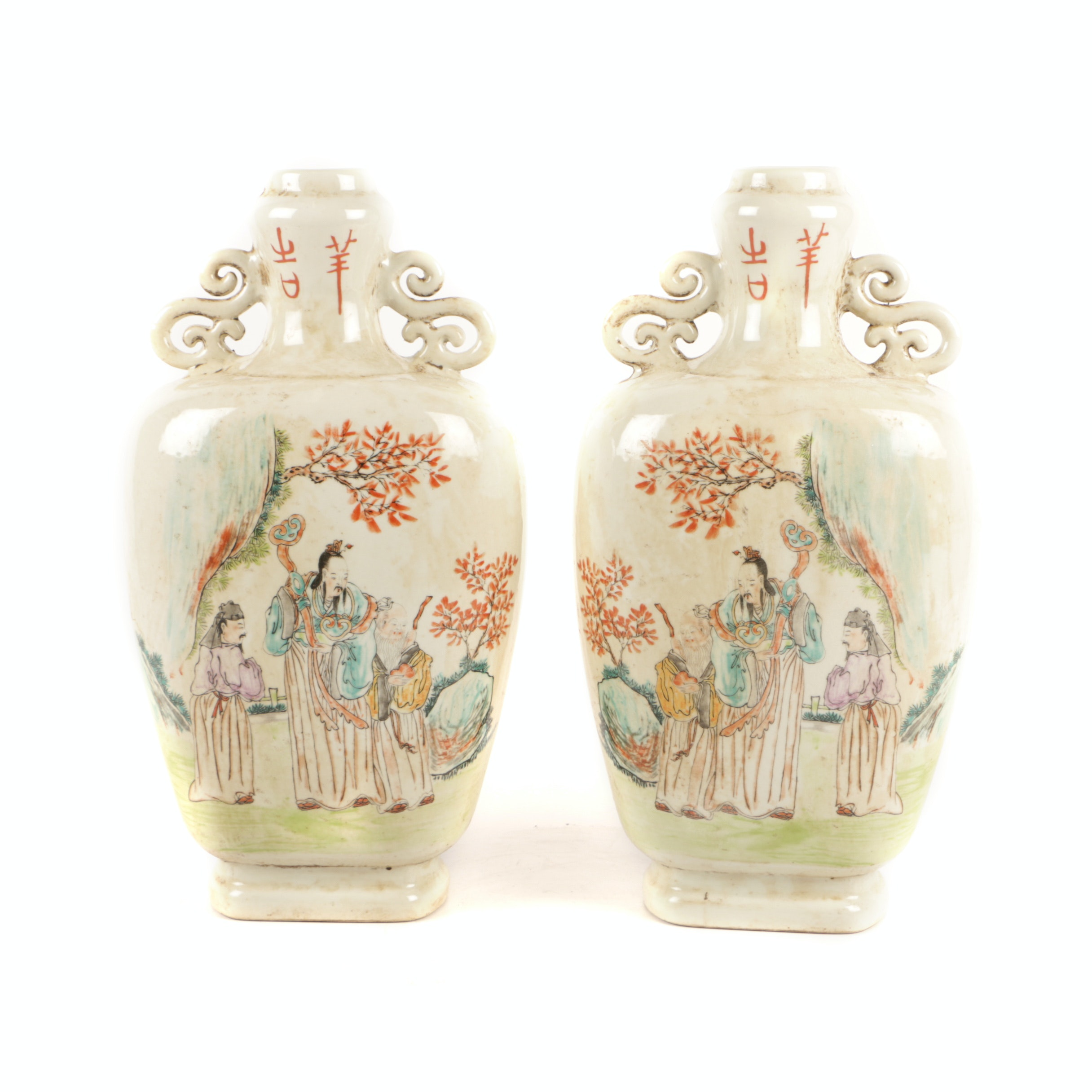 Vintage Chinese Hand-Painted Porcelain Vases