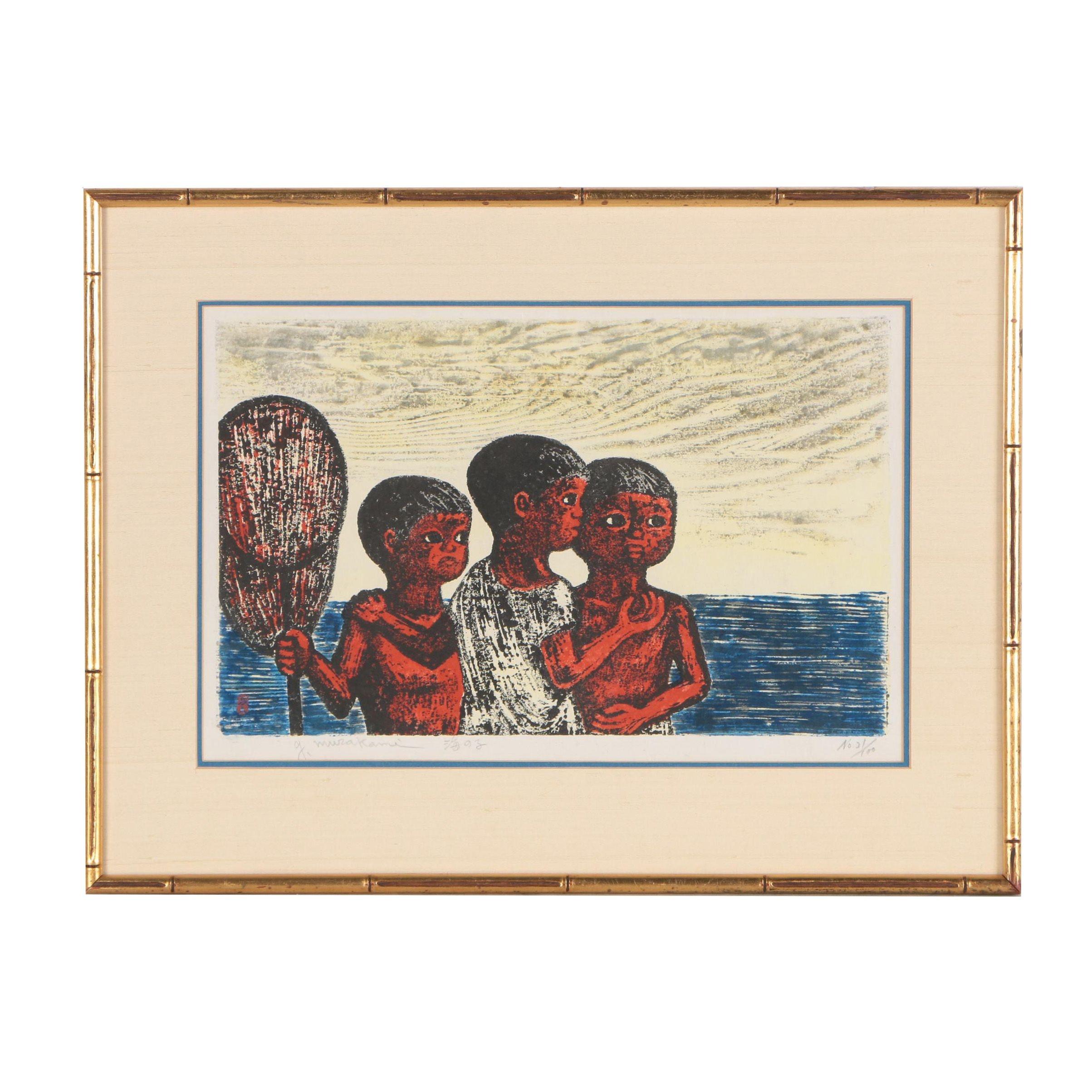 "Murakami Gyojin Woodblock Print ""Children at the Sea (梅の子)"""