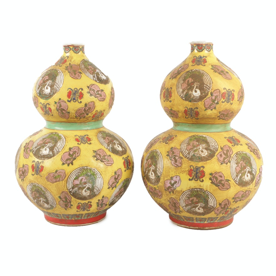 Chinese Famille Jaune Style Peach And Crane Themed Double Gourd