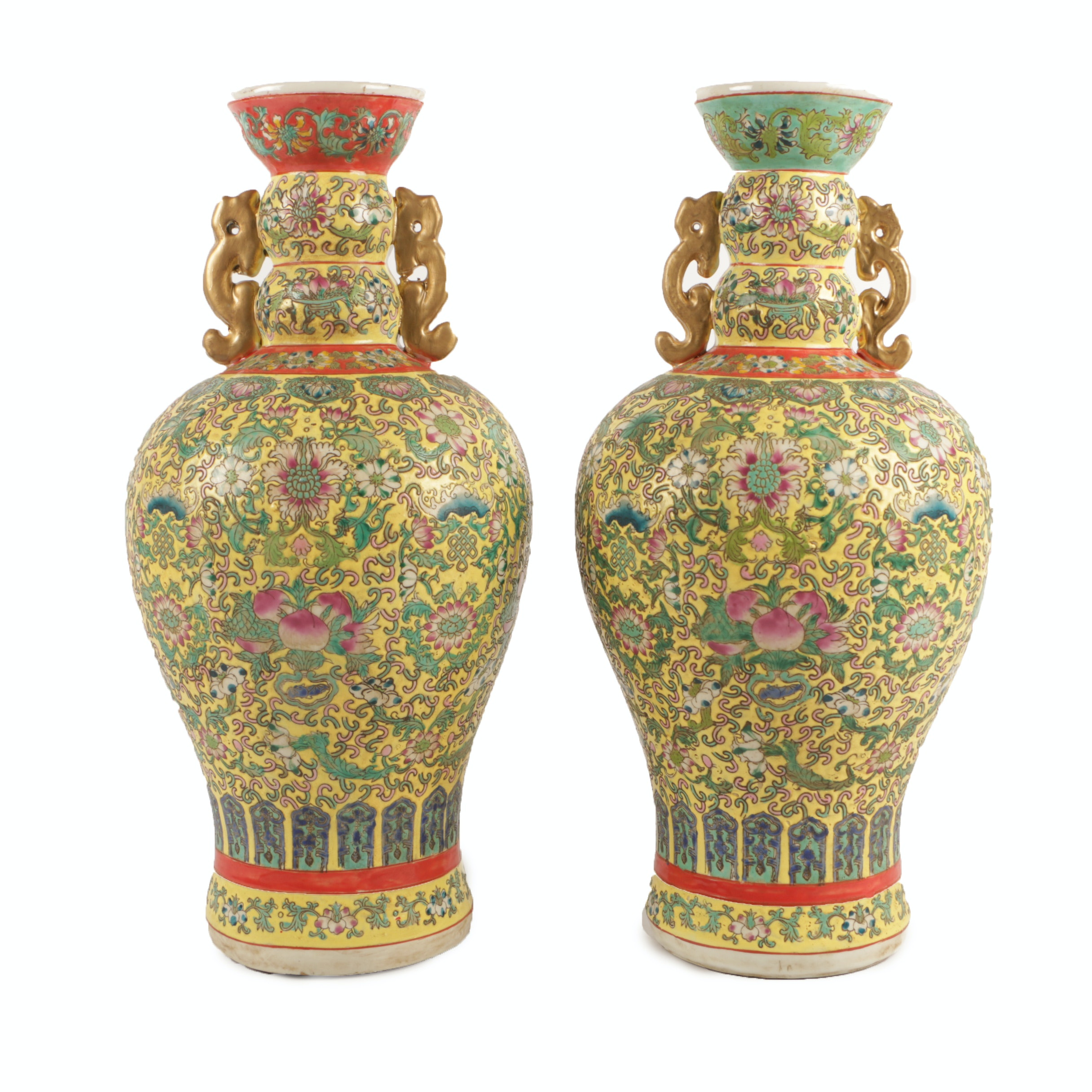 Chinese Famille Jaune Style Floral Themed Ceramic Vases with Gilt Handles