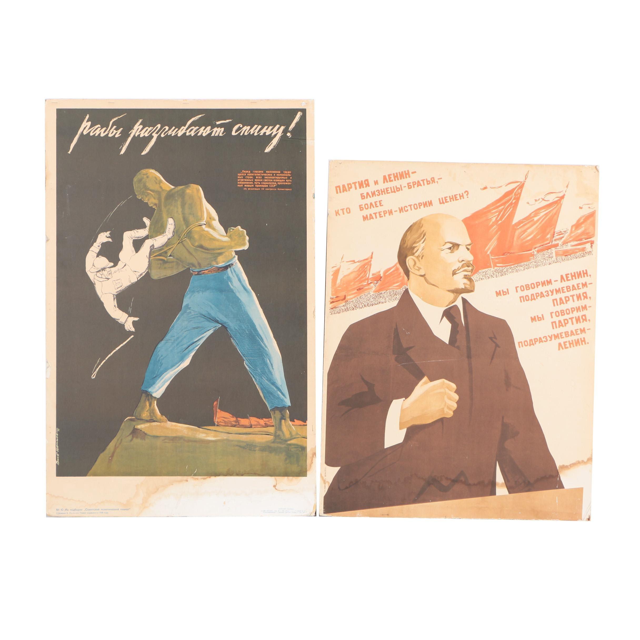 1940s Soviet Propaganda Posters