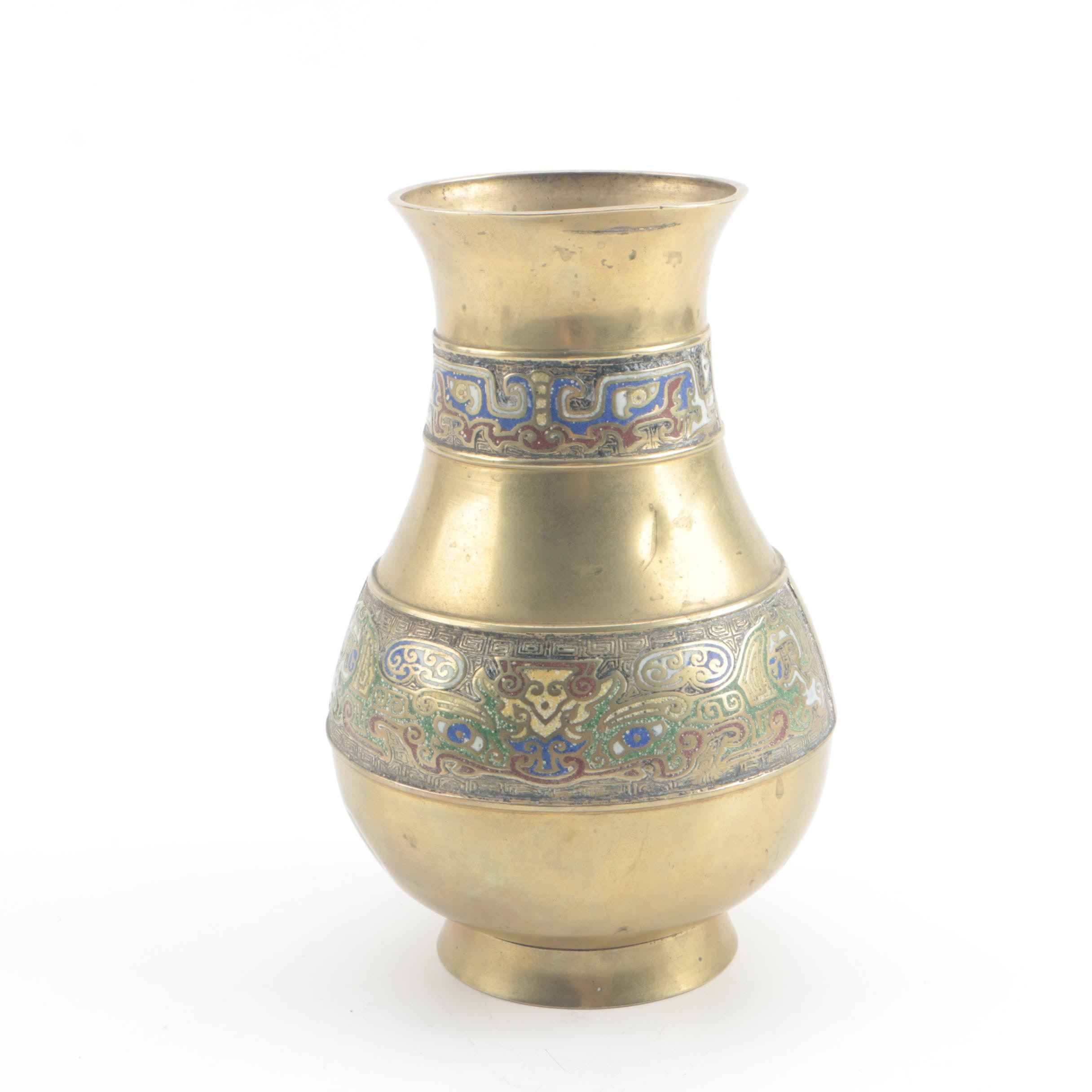 Vintage Chinese Cloisonne Brass Vase with Archaistic Taotie Motif