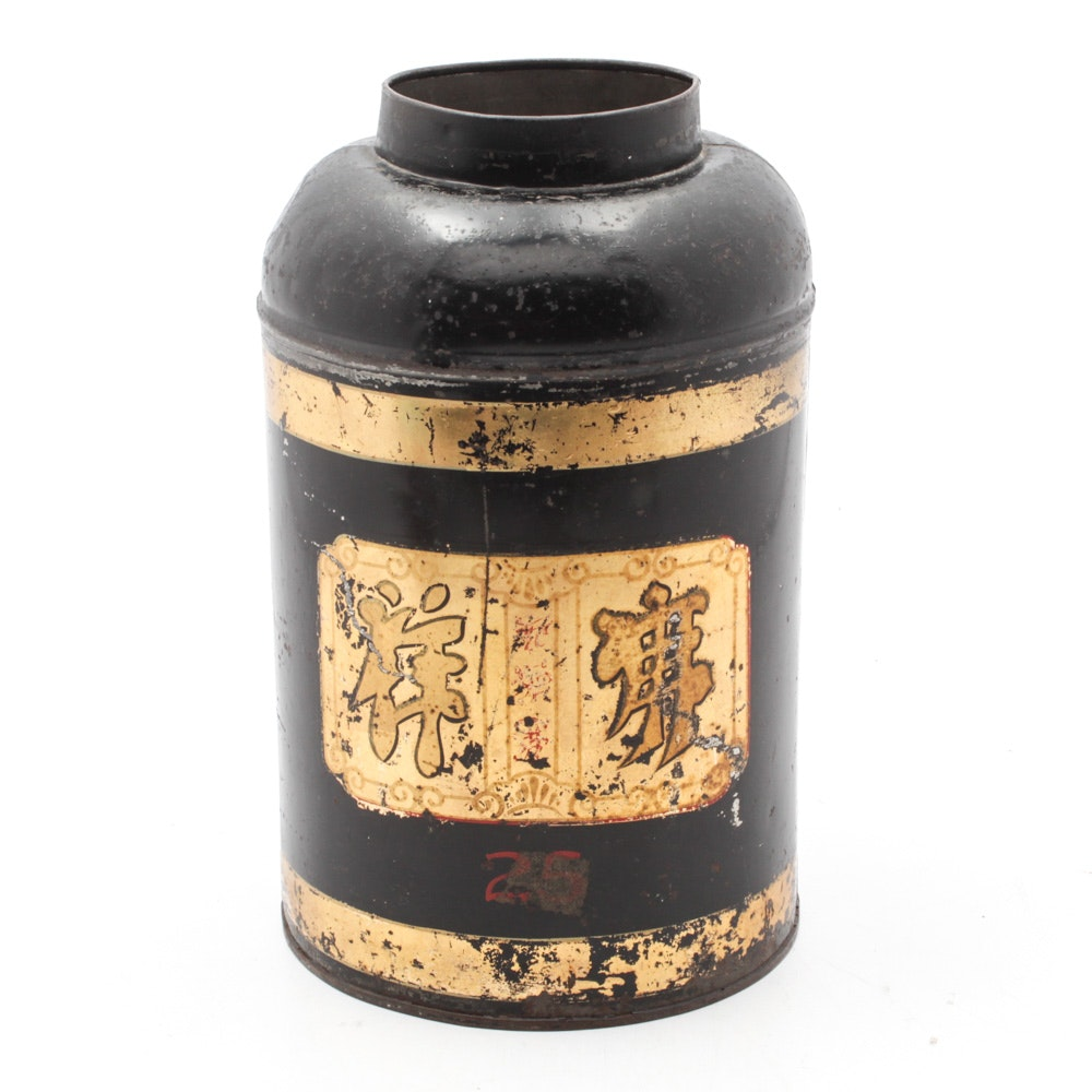 Antique Chinese Toleware Tea Caddy