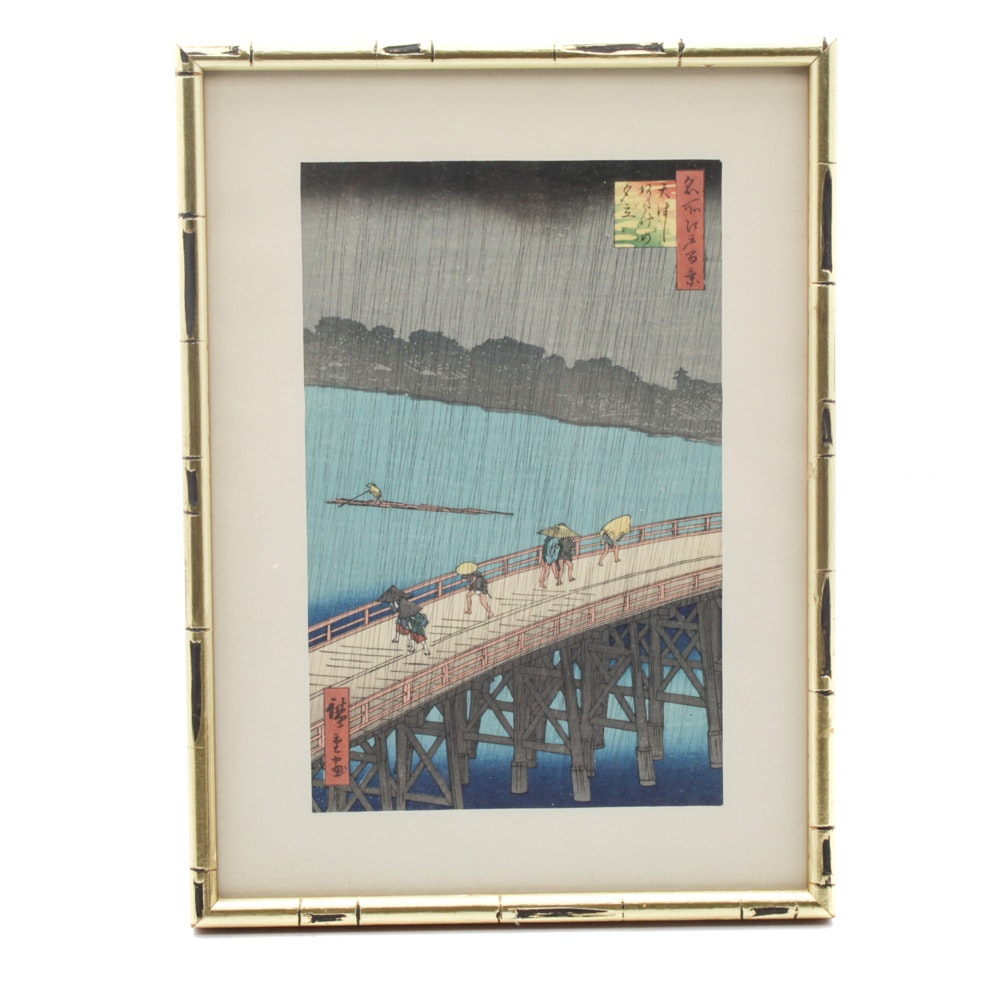 "Vintage Woodblock After Hiroshige's ""Sudden Rainstorm at Atake"""