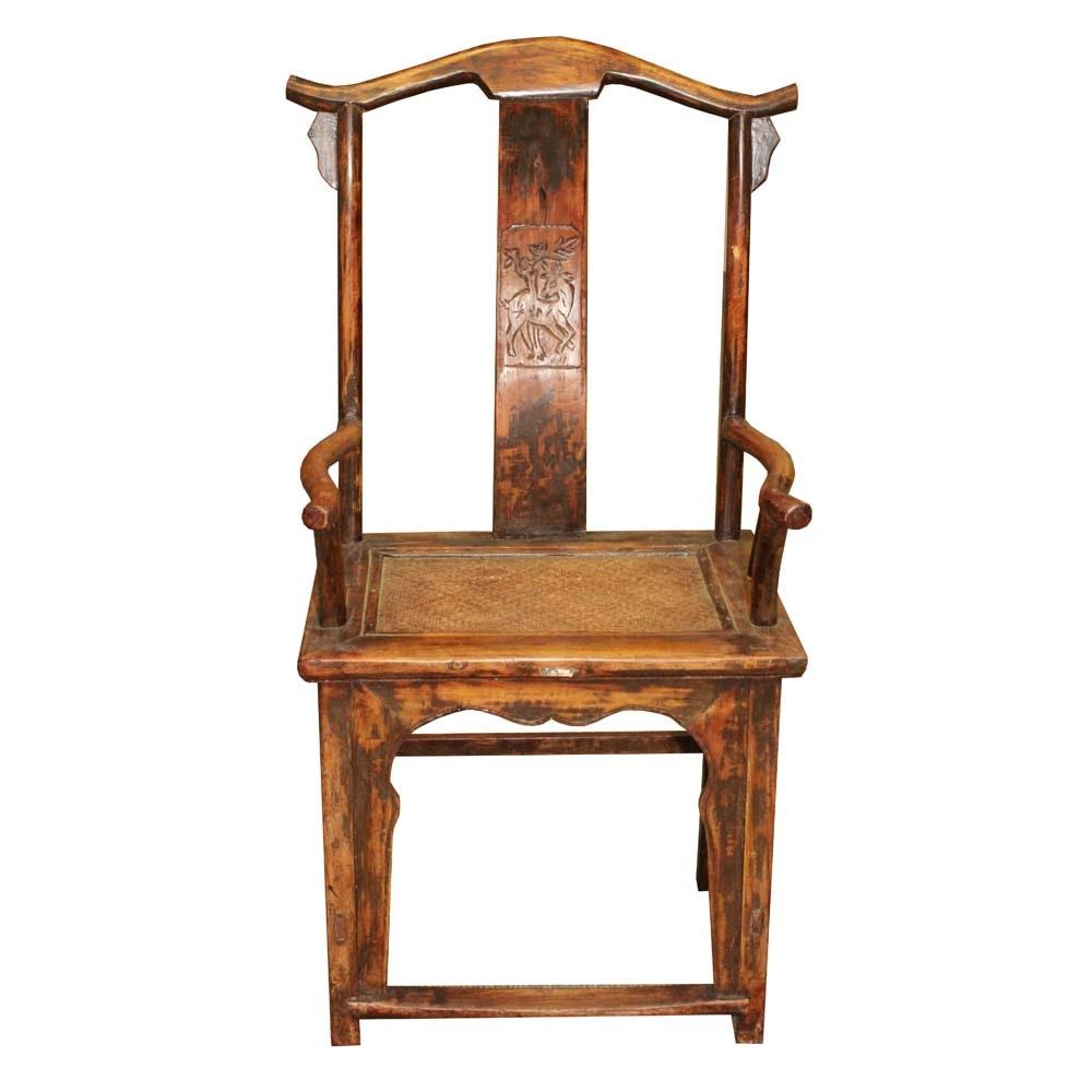 Vintage Chinese Lamphanger Yoke Back Armchair