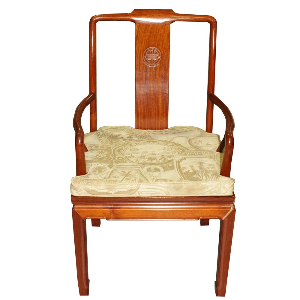 Chinese Southern Official Style Arm Chair