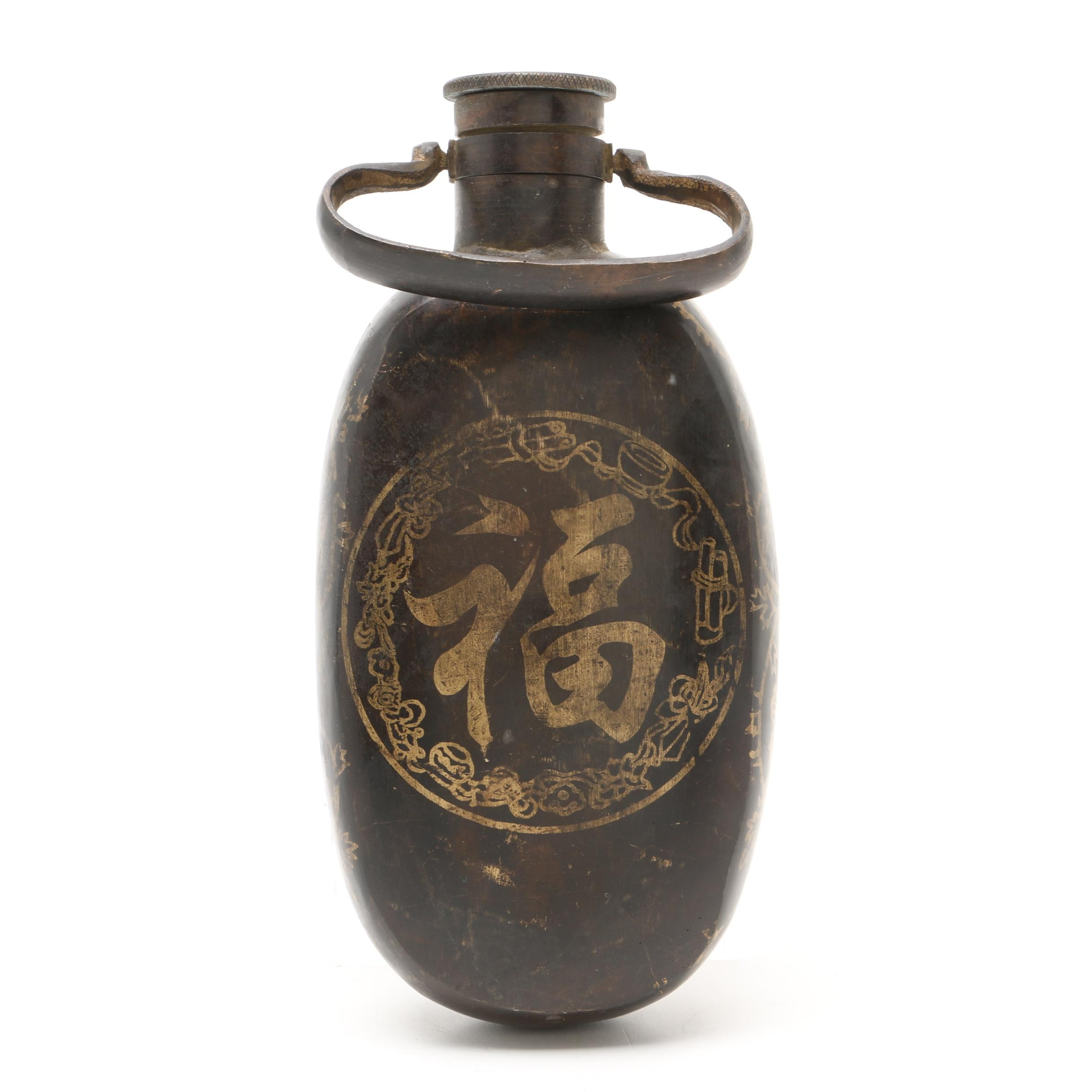 Vintage Chinese Bronze Canteen with Gilt Crane Decoration